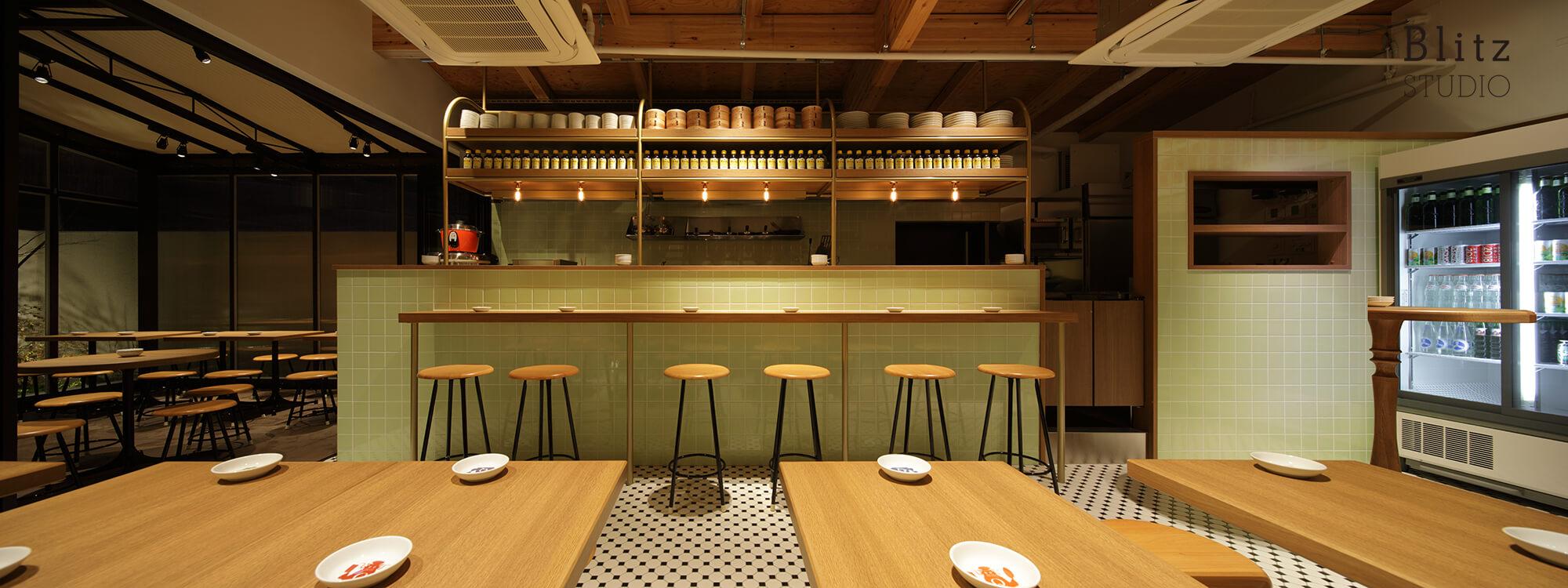 『豆皿中華Q』-福岡県福岡市-建築写真・竣工写真・インテリア写真2