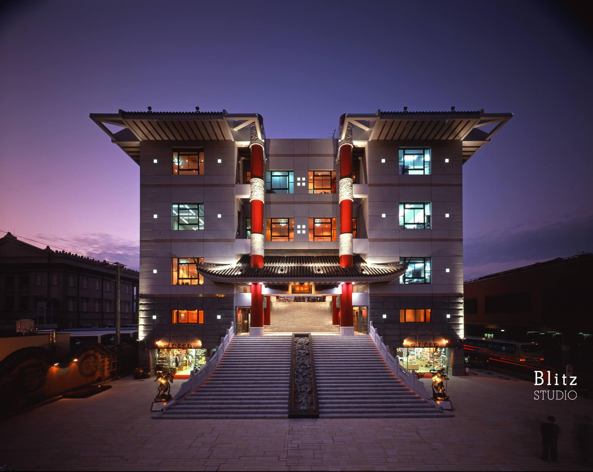 『中華料理 四海楼』-長崎県長崎市-建築写真・竣工写真・インテリア写真1