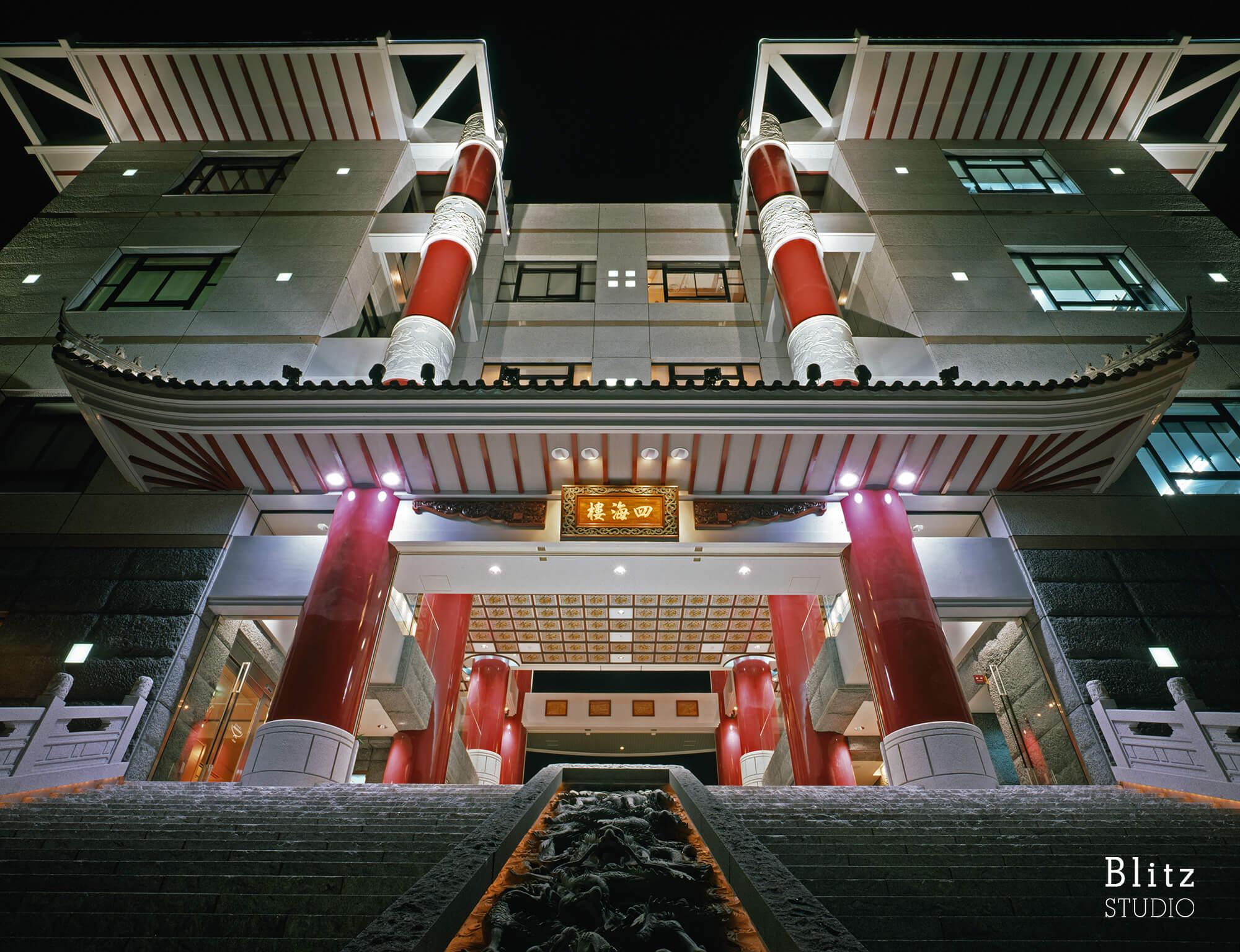 『中華料理 四海楼』-長崎県長崎市-建築写真・竣工写真・インテリア写真3