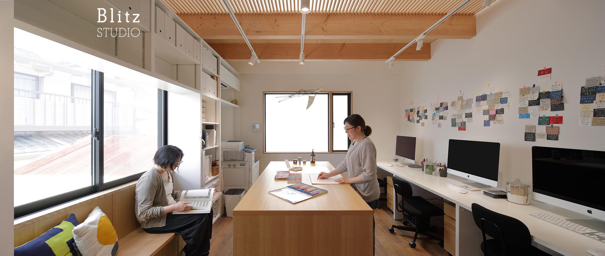 『川尻の町家』建築写真・竣工写真・インテリア写真12