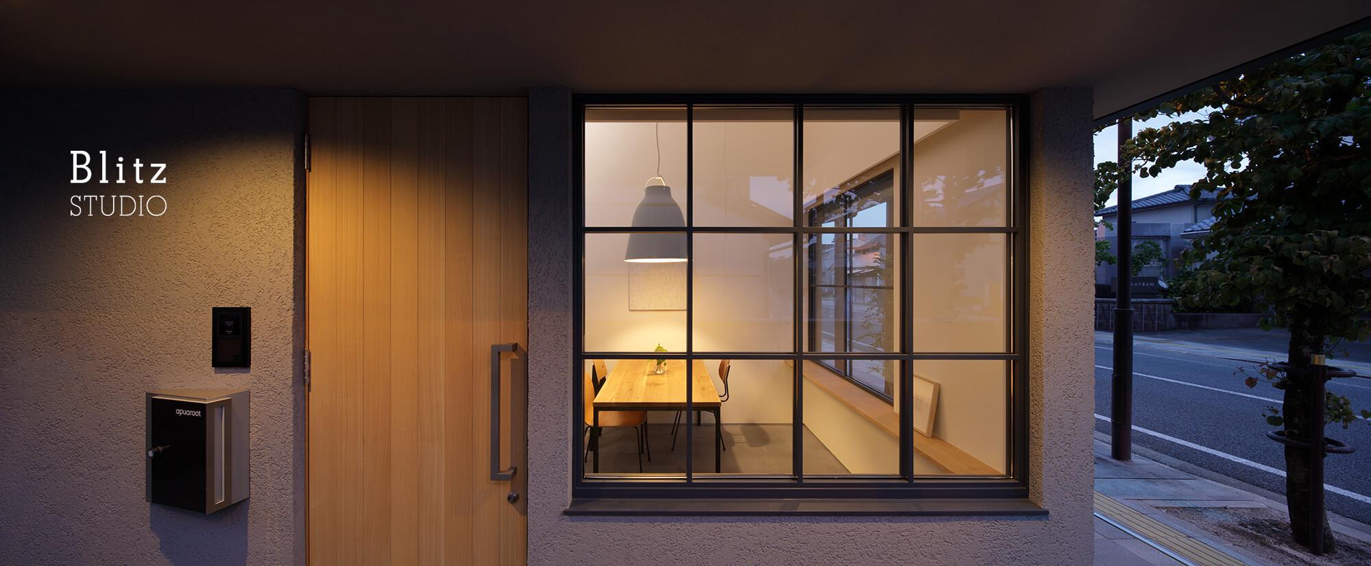 『川尻の町家』建築写真・竣工写真・インテリア写真13
