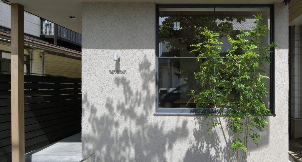 『川尻の町家』-熊本県熊本市-建築写真・竣工写真・インテリア写真