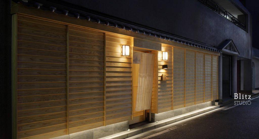 『割烹 やまだ』-北九州市小倉-建築写真・竣工写真・インテリア写真