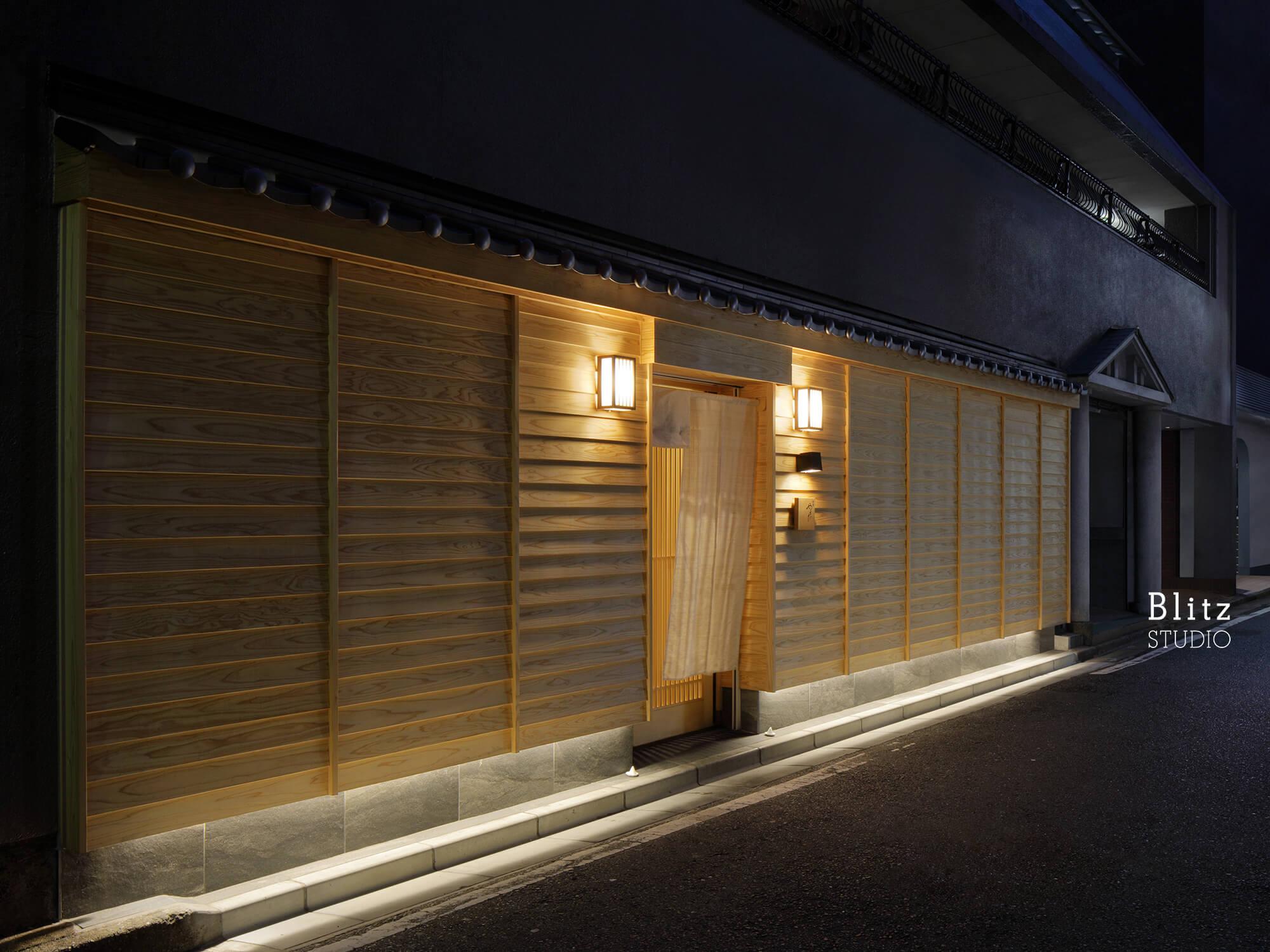 『割烹 やまだ』-北九州市小倉-建築写真・竣工写真・インテリア写真1