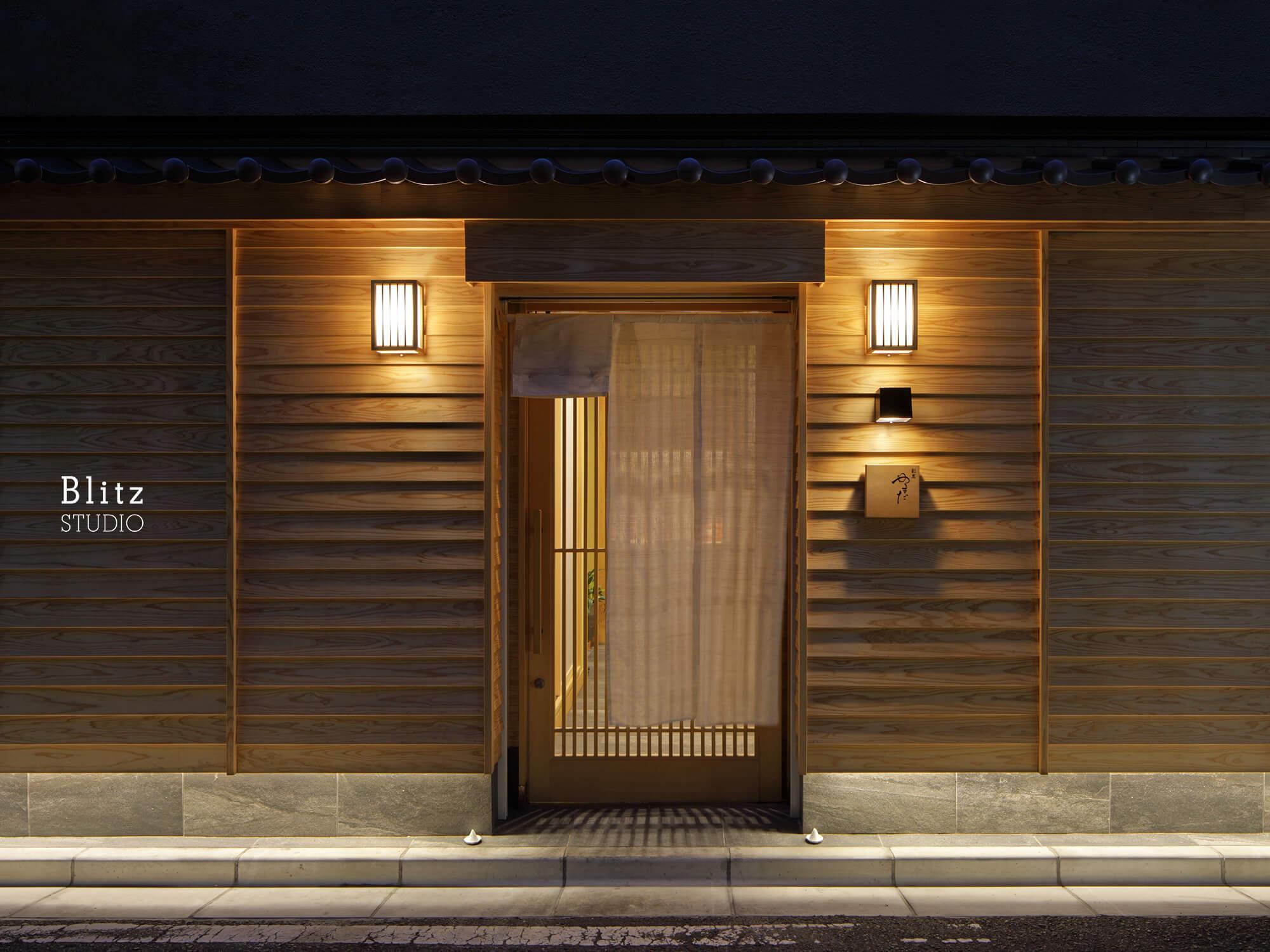 『割烹 やまだ』-北九州市小倉-建築写真・竣工写真・インテリア写真2