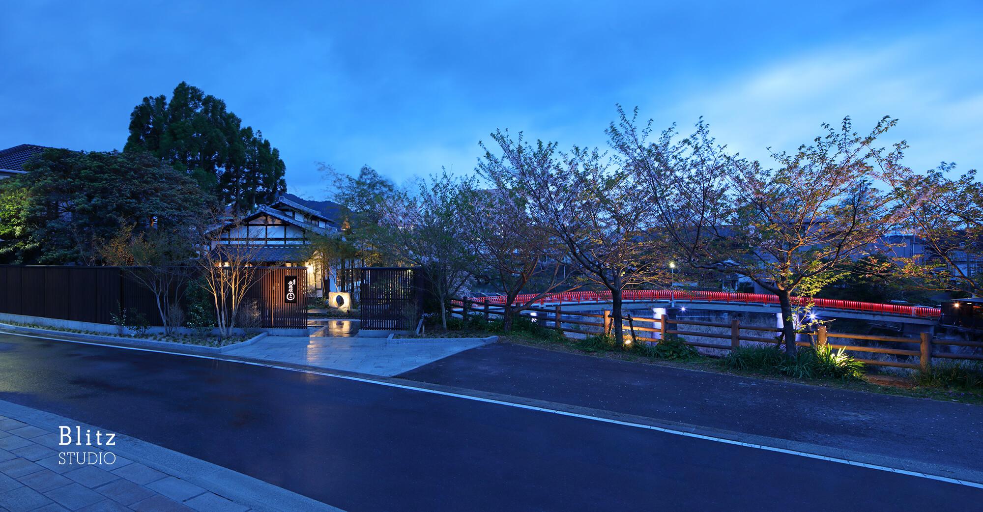 『嬉野鉄板焼えん』-佐賀県嬉野市-建築写真・竣工写真・インテリア写真2