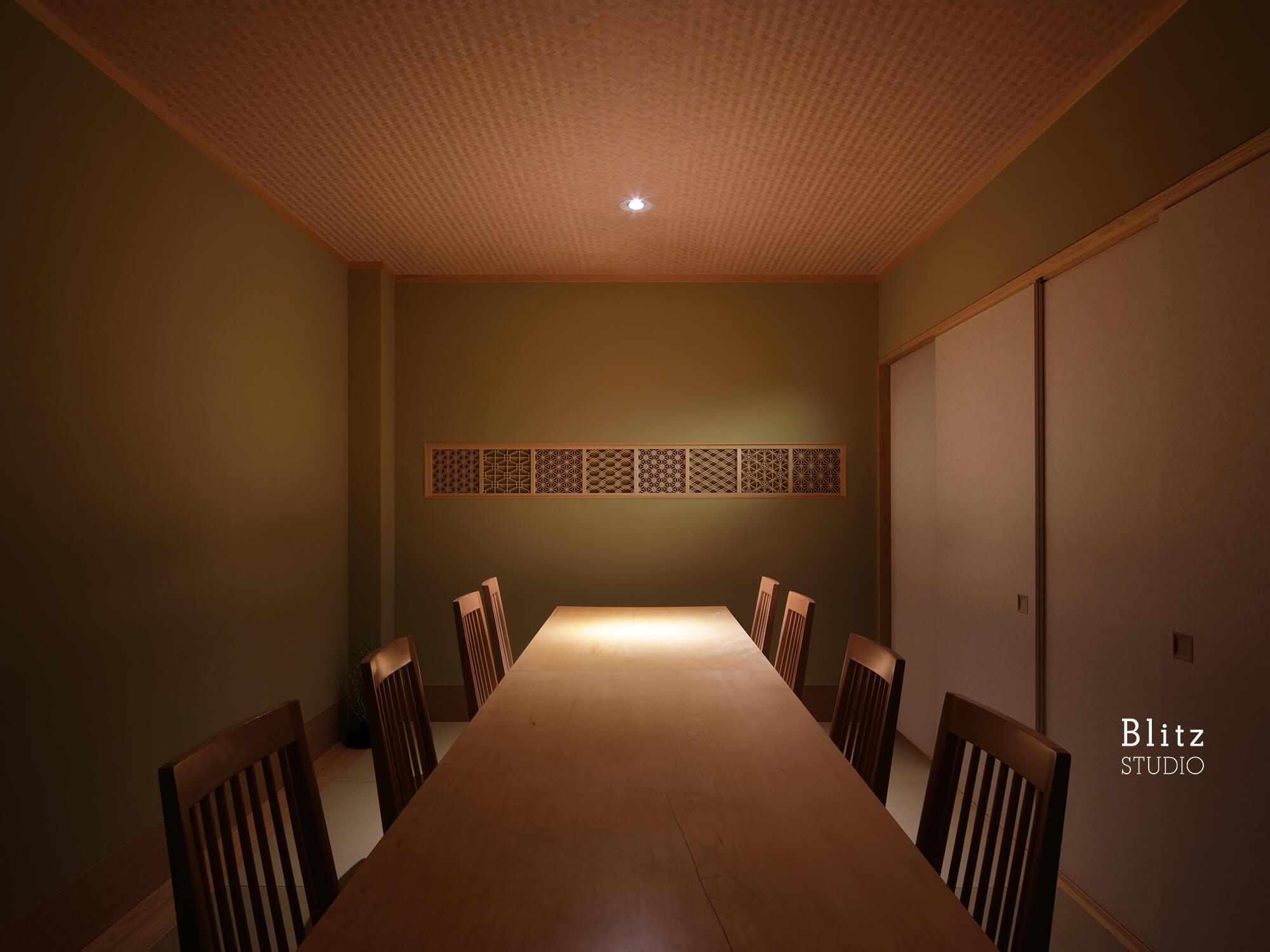 『割烹 やまだ』-北九州市小倉-建築写真・竣工写真・インテリア写真5