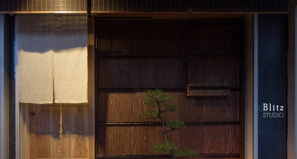 『趣味撰』-福岡県福岡市-建築写真・竣工写真・インテリア写真