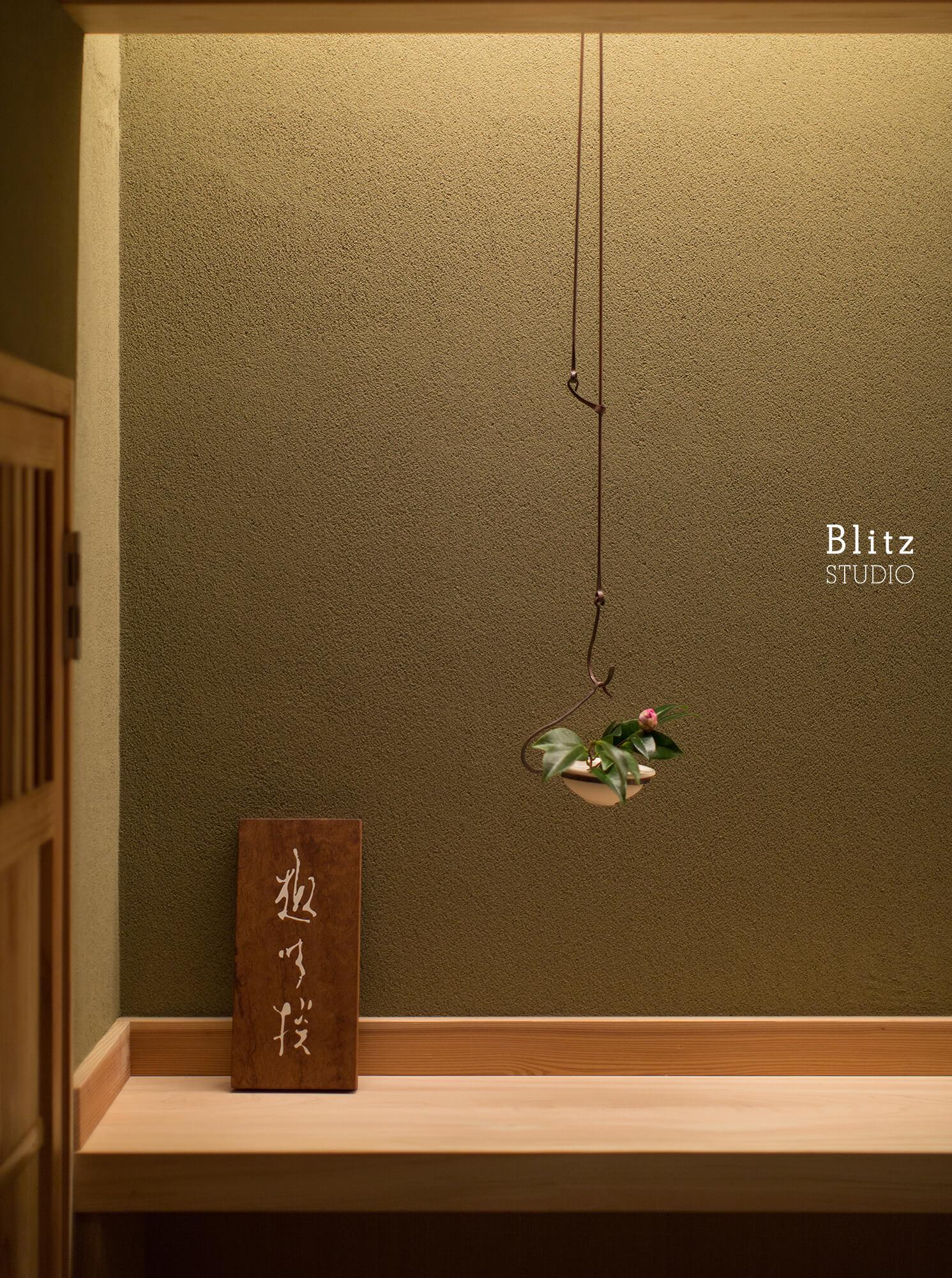 『趣味撰』-福岡県福岡市-建築写真・竣工写真・インテリア写真4