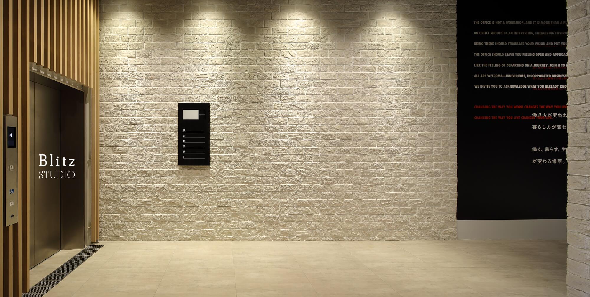 『Co-Work&Share』-福岡県福岡市-建築写真・竣工写真・インテリア写真5