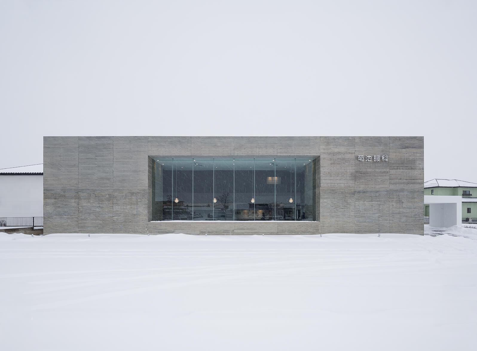 『菊池眼科』建築写真・竣工写真・インテリア写真15