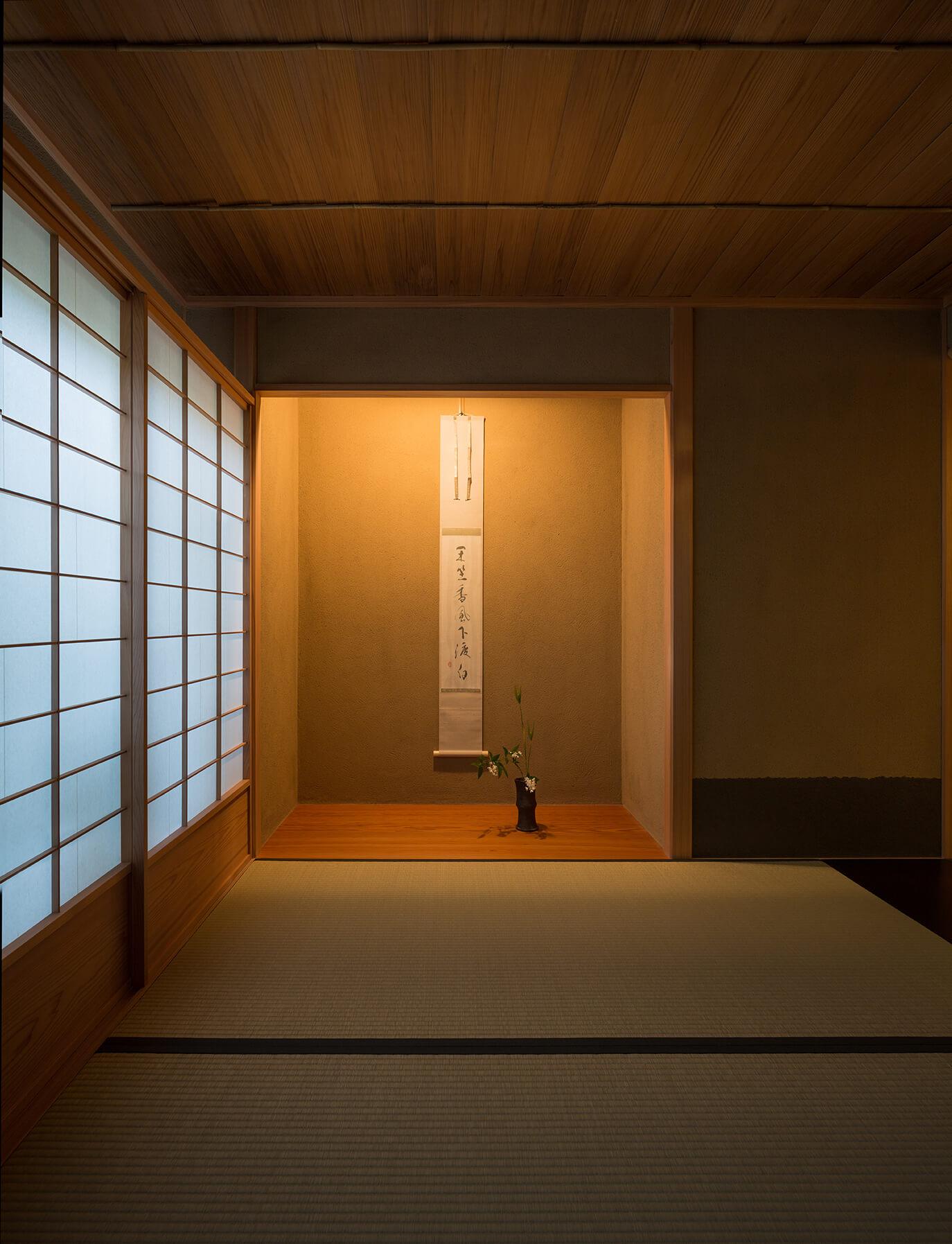 『koto house』建築写真・竣工写真・インテリア写真9