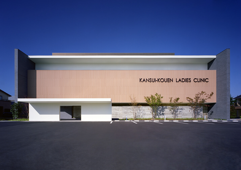 『かんすいこうえんレディースクリニック』-富山県富山市-建築写真・竣工写真・インテリア写真1