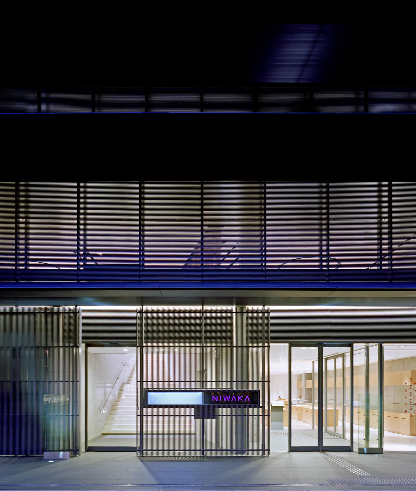 『NIWAKA KYOTO FLAGSHIP STORE 俄 京都本店』-京都府京都市-建築写真・竣工写真・インテリア写真4