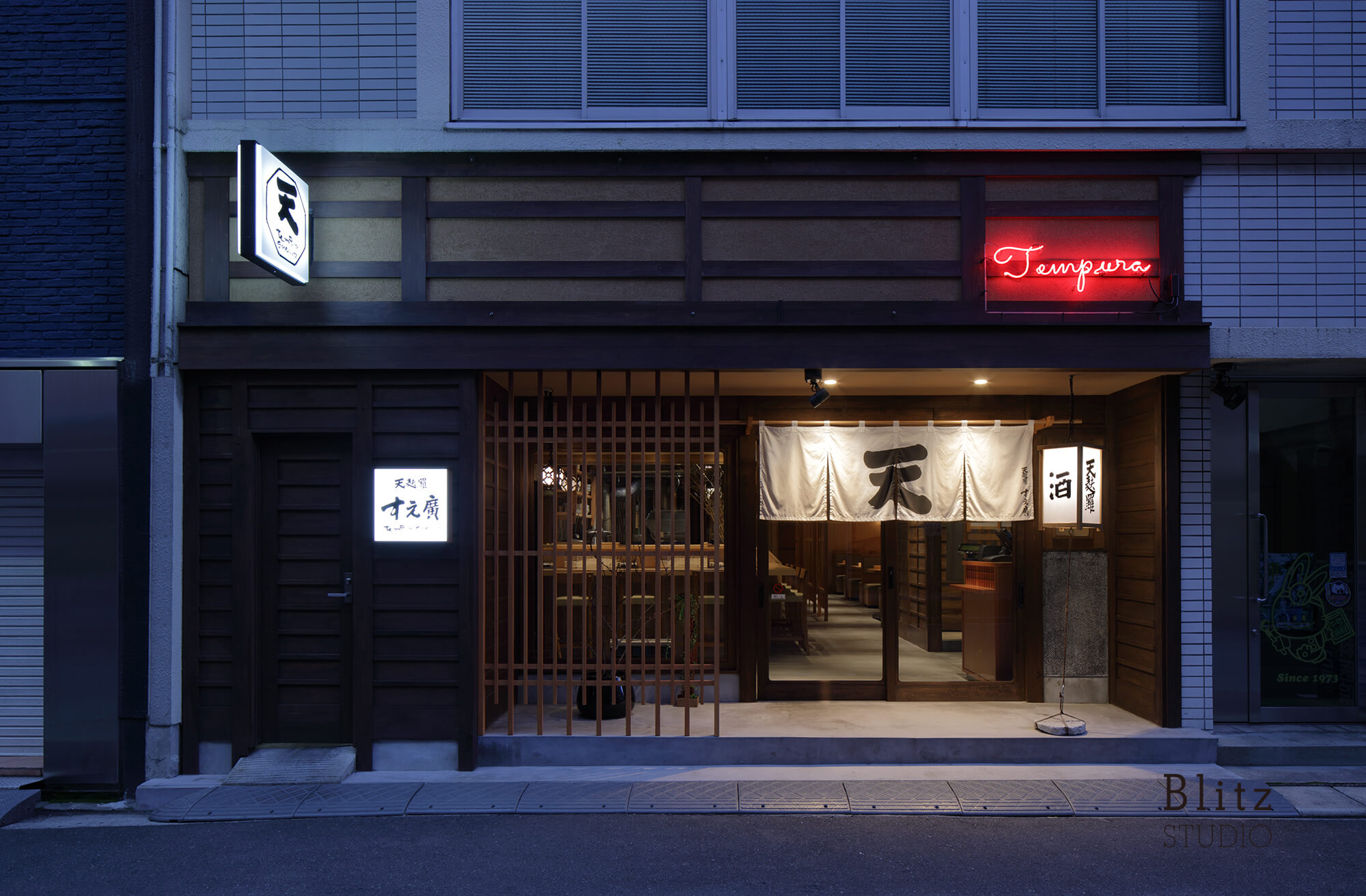 『天麩羅 すえ廣』-広島県-建築写真・竣工写真・インテリア写真1