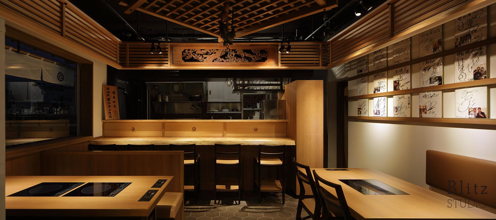 『博多もつ鍋 前田屋』-福岡県福岡市-建築写真・竣工写真・インテリア写真5