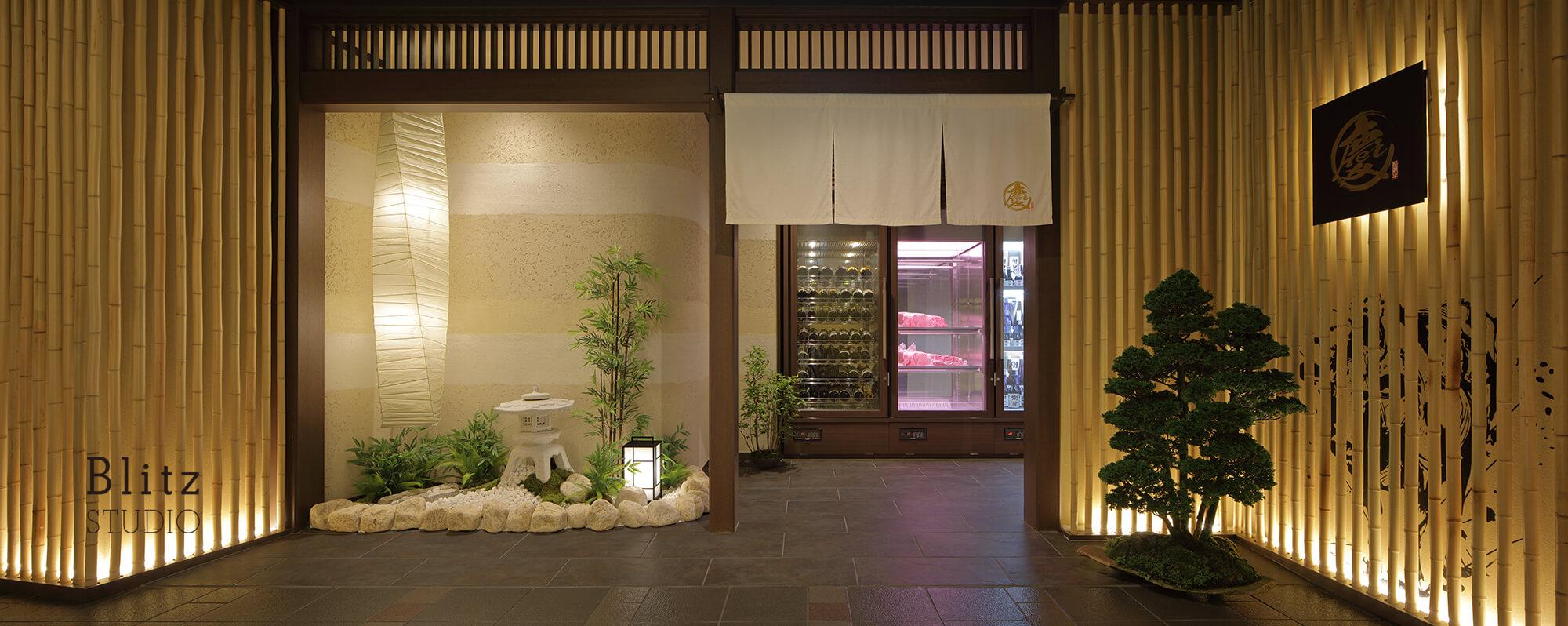 『松坂牛専門焼肉 慶』-ヒルトン福岡シーホーク6F-建築写真・竣工写真・インテリア写真5