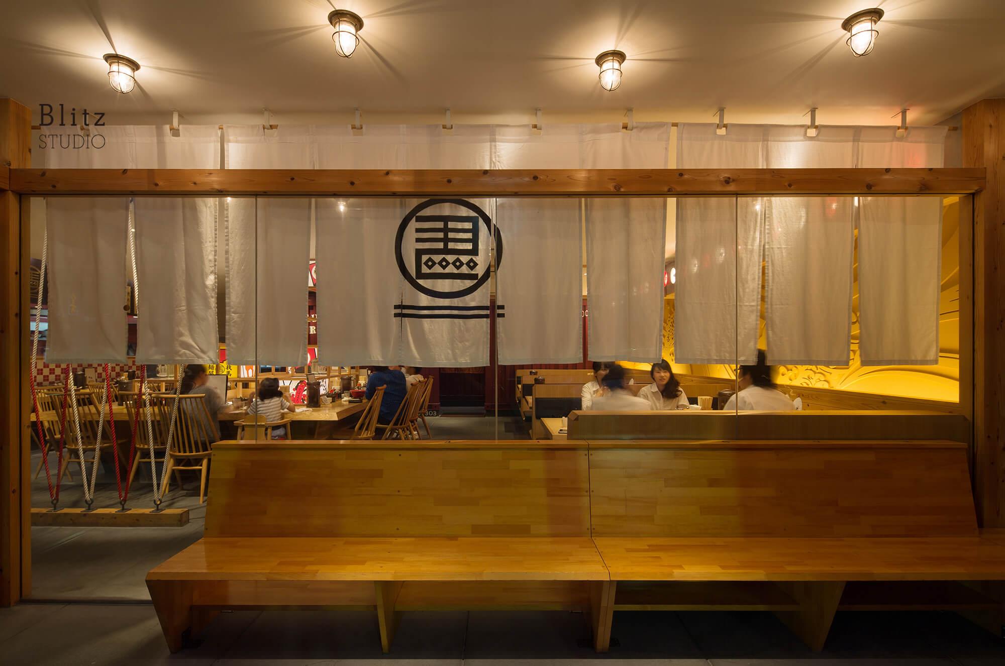 『HAKATA RAMEN GABA hiro』-広島県呉市-建築写真・竣工写真・インテリア写真2