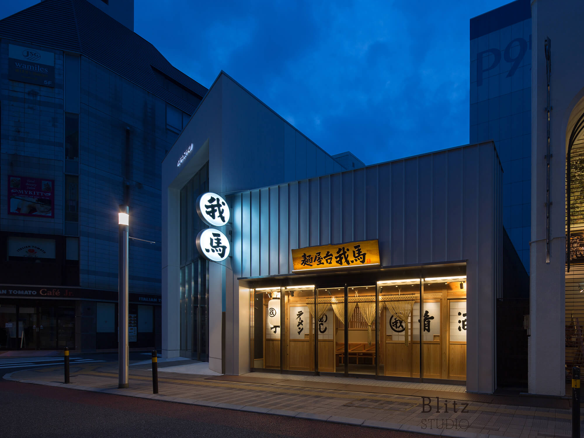 『麺屋台 我馬』-広島県広島市-建築写真・竣工写真・インテリア写真1