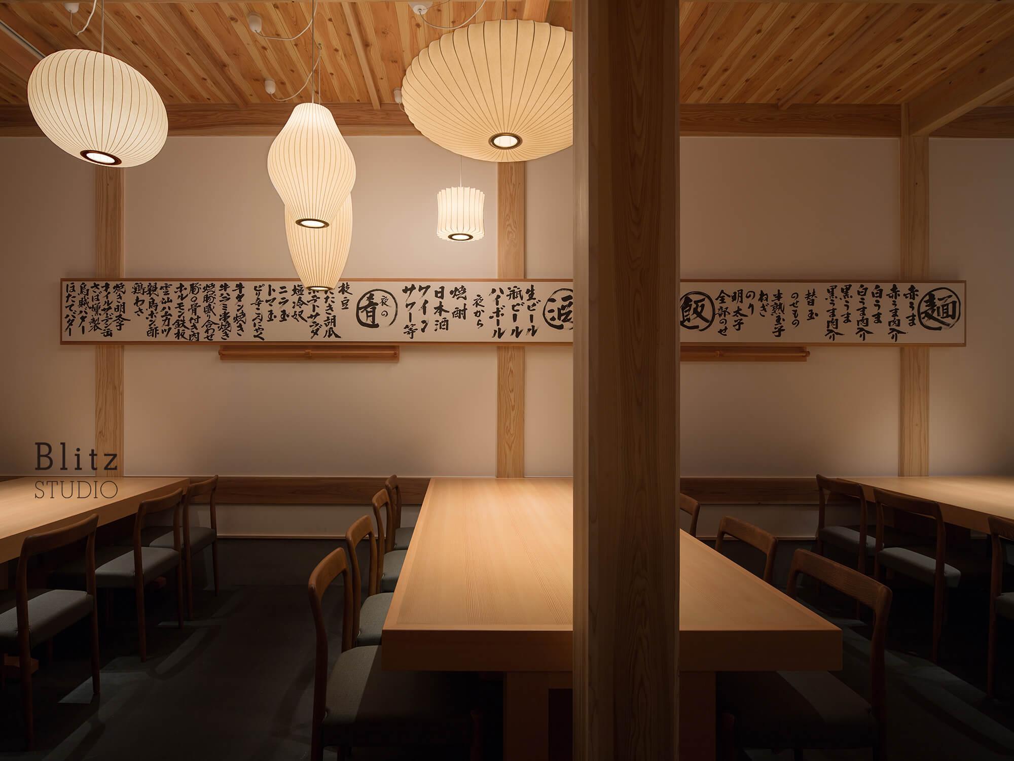 『麺屋台 我馬』建築写真・竣工写真・インテリア写真7