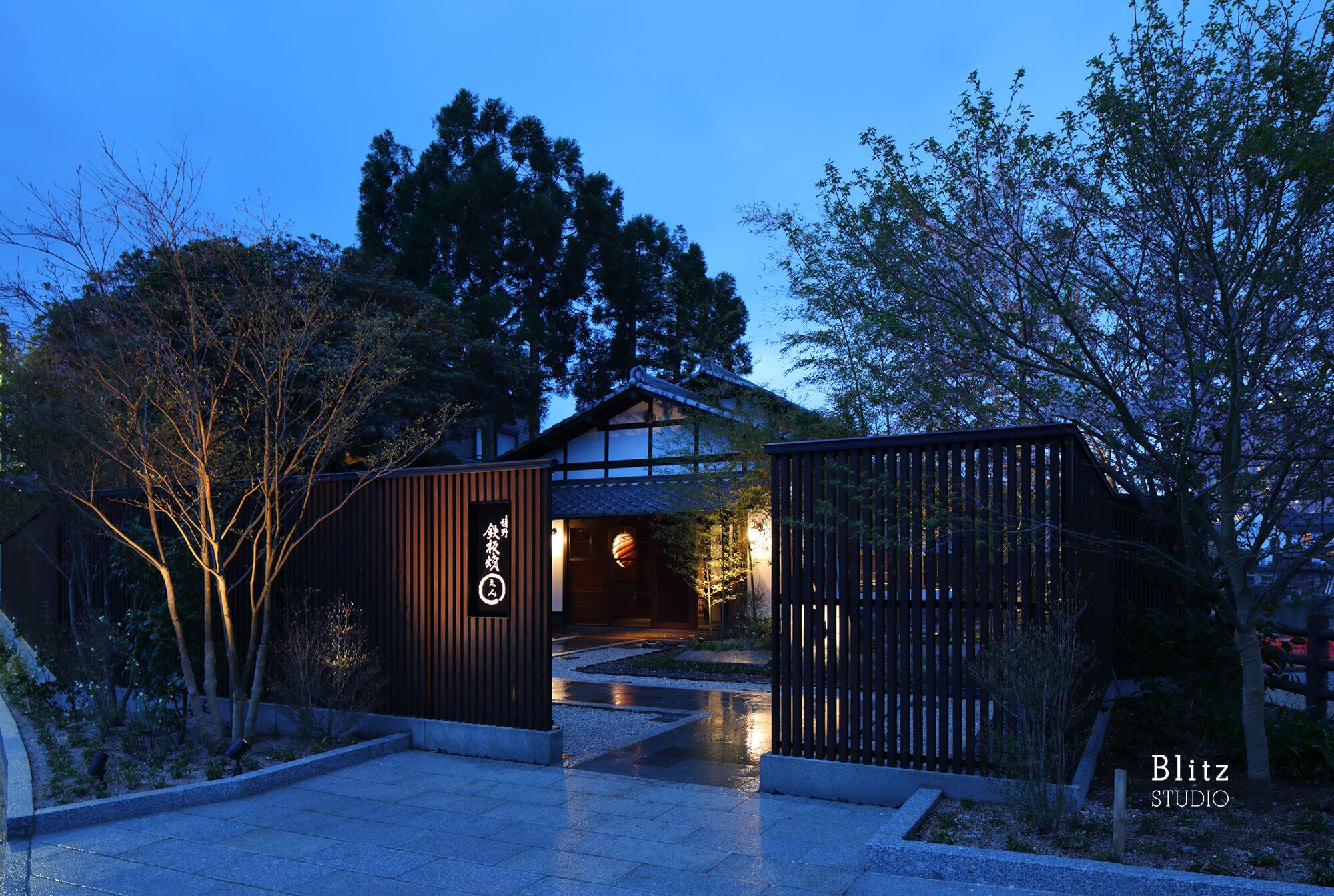 『嬉野鉄板焼えん』-佐賀県嬉野市-建築写真・竣工写真・インテリア写真3