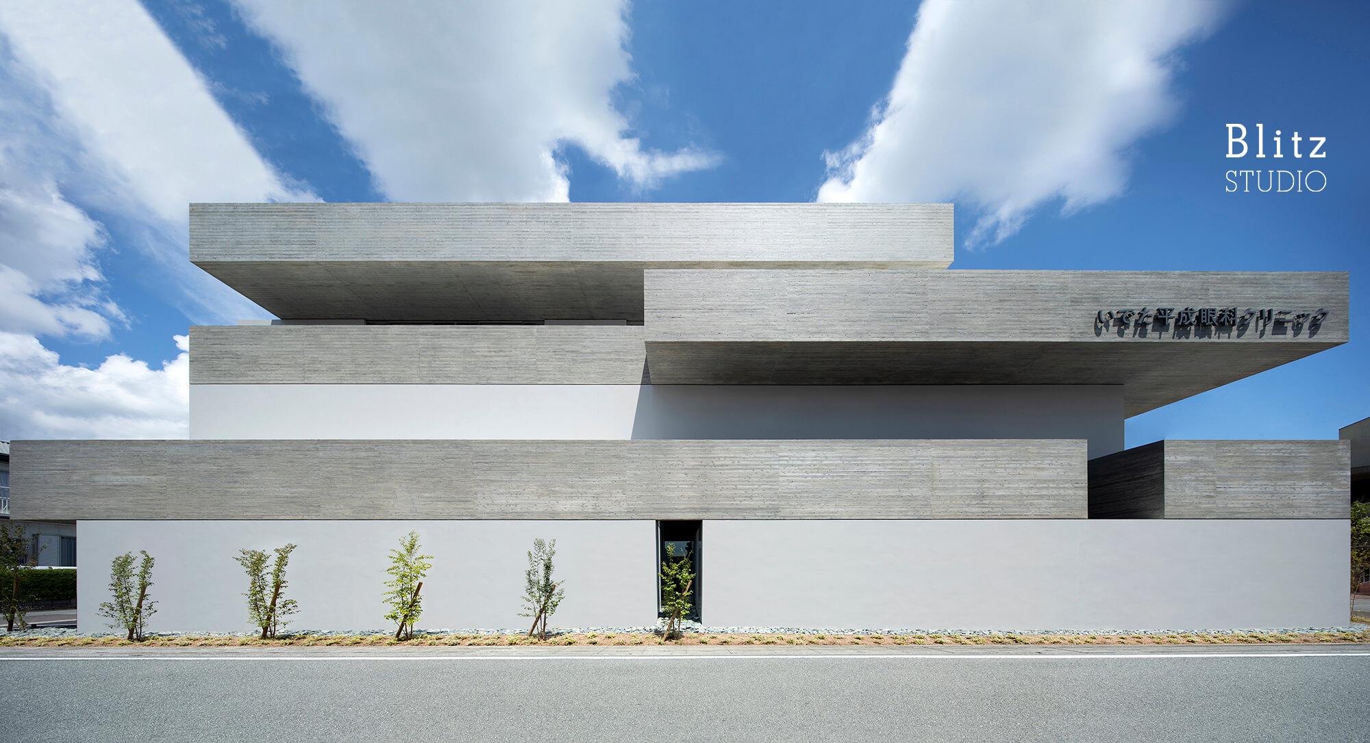『いでた平成眼科クリニック』-熊本県熊本市-建築写真・竣工写真・インテリア写真3
