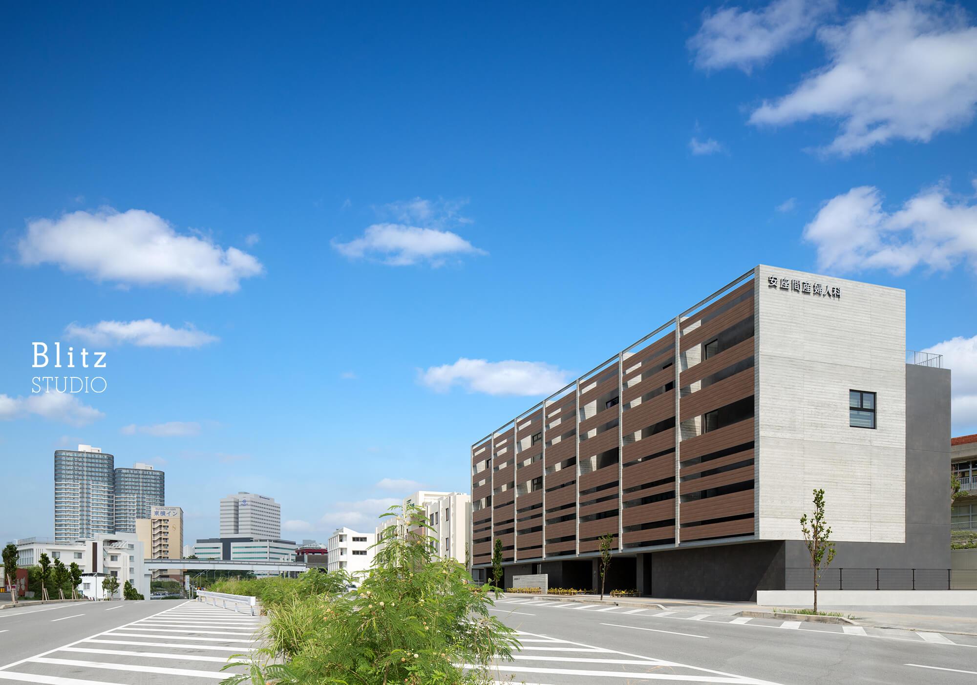 『安座間産婦人科』-沖縄県那覇市-建築写真・竣工写真・インテリア写真2