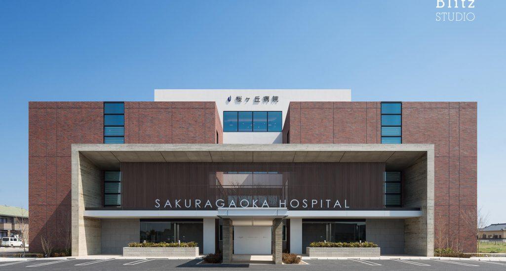 『桜ヶ丘病院』-埼玉県深谷市-建築写真・竣工写真・インテリア写真