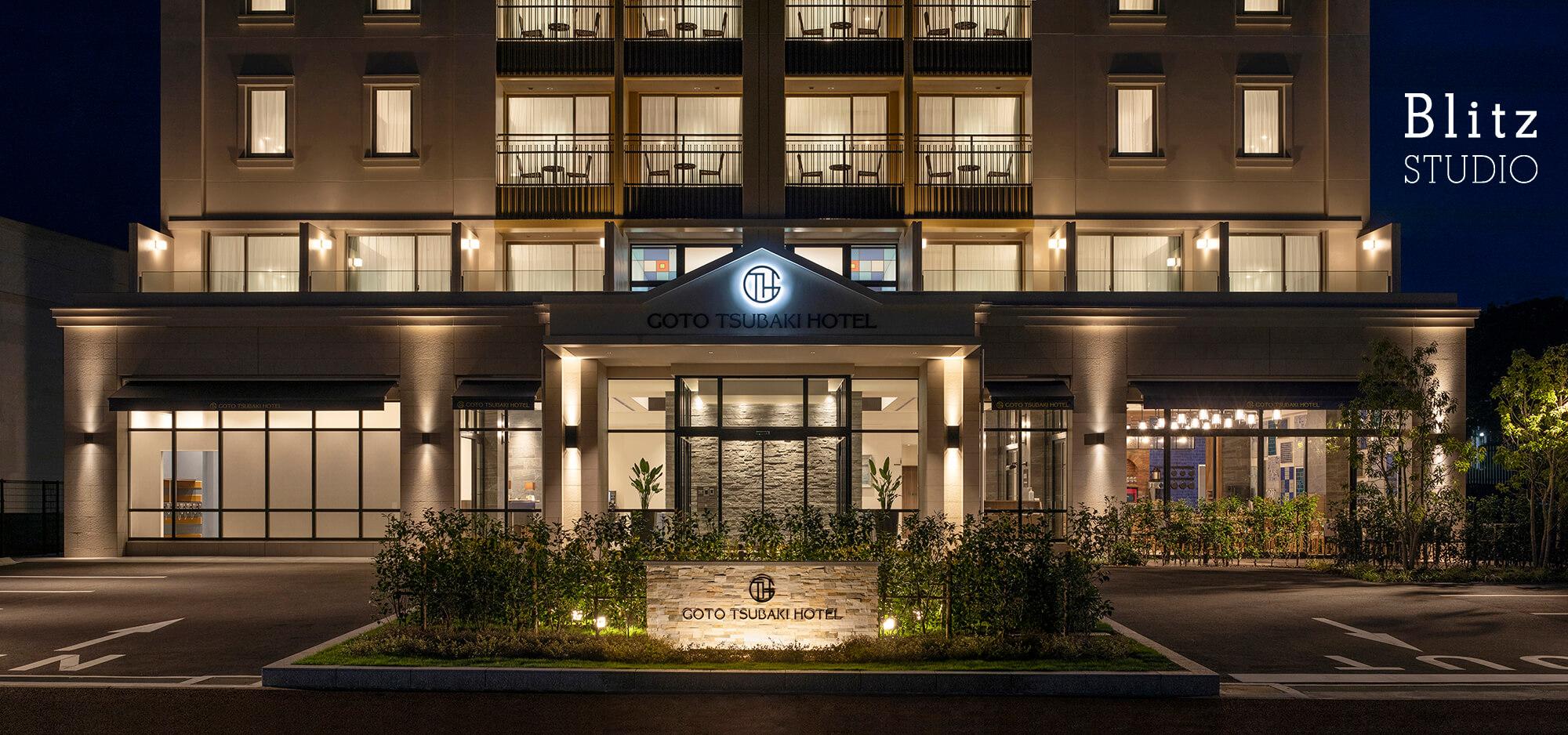 『GOTO TSUBAKI HOTEL』-長崎県五島市-建築写真・竣工写真・インテリア写真5
