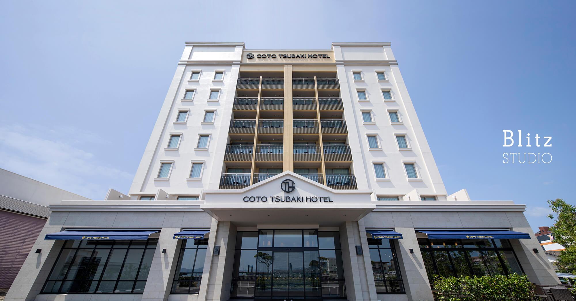 『GOTO TSUBAKI HOTEL』-長崎県五島市-建築写真・竣工写真・インテリア写真2