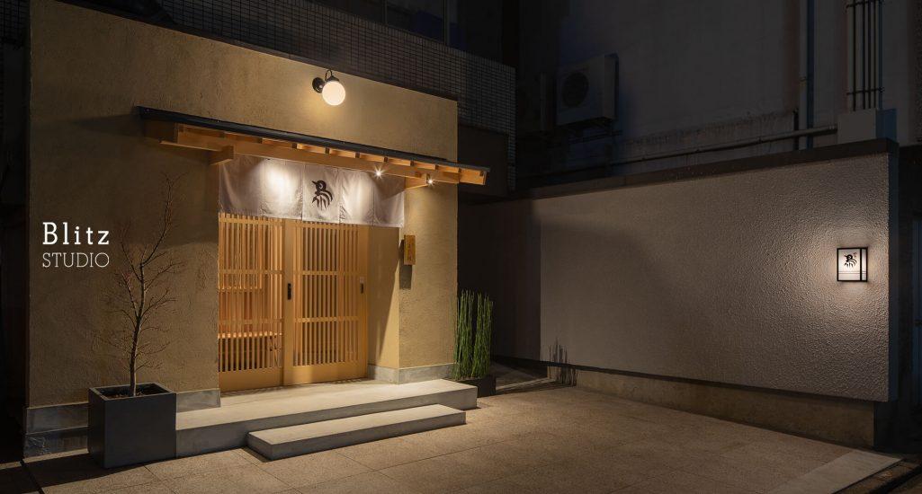 『焼鳥 よし川』-福岡県福岡市-建築写真・竣工写真・インテリア写真