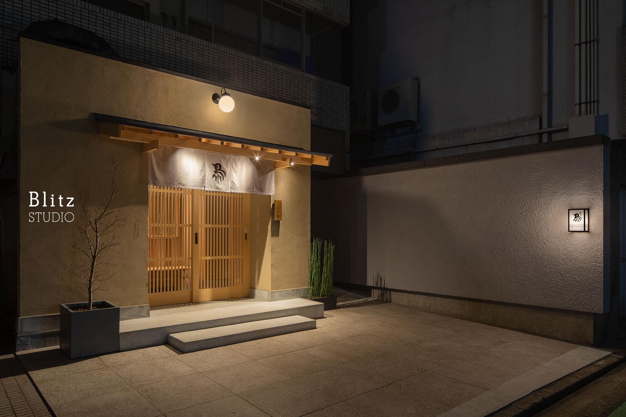 『焼鳥 よし川』-福岡県福岡市-建築写真・竣工写真・インテリア写真1