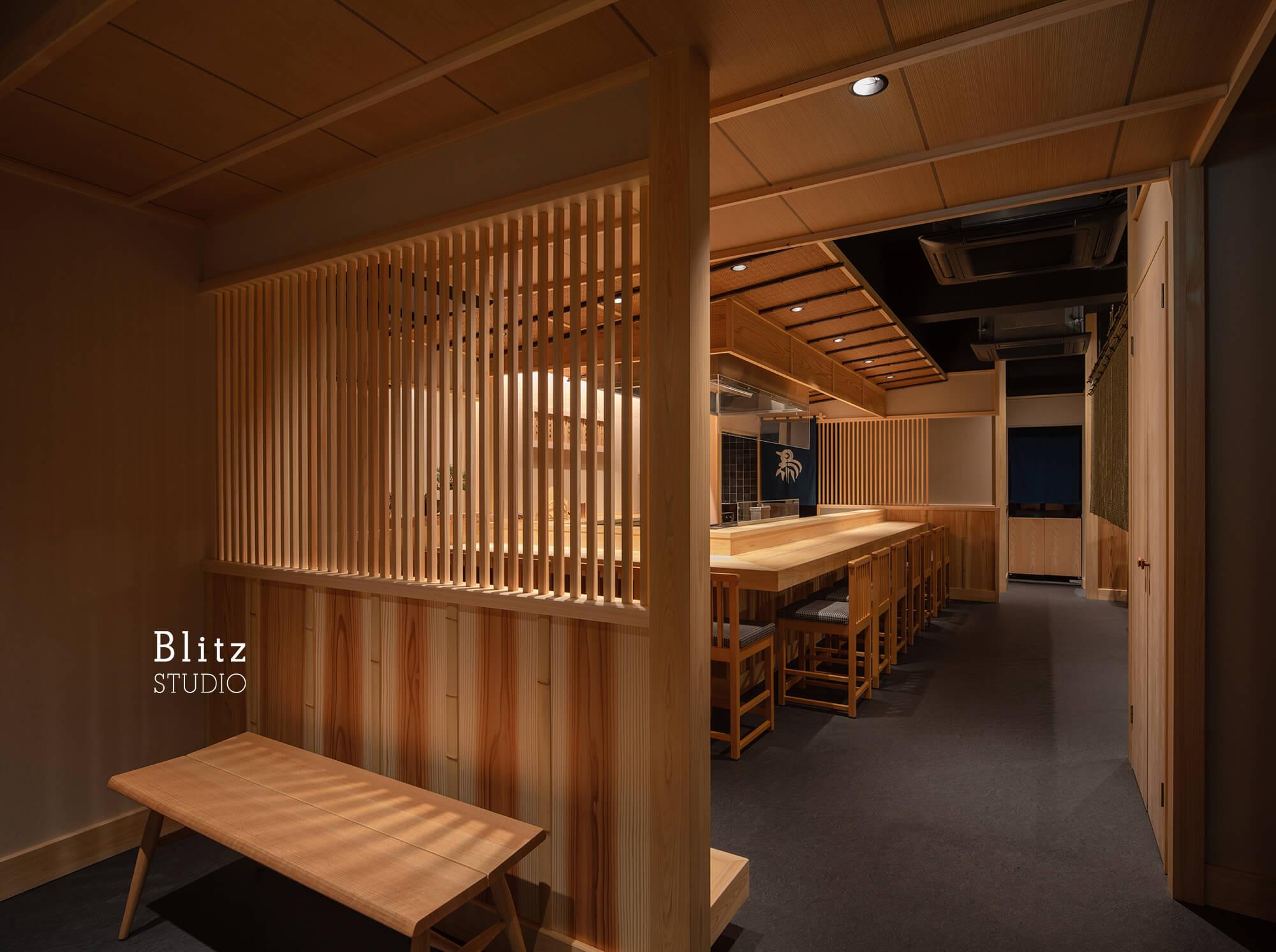 『焼鳥 よし川』-福岡県福岡市-建築写真・竣工写真・インテリア写真2