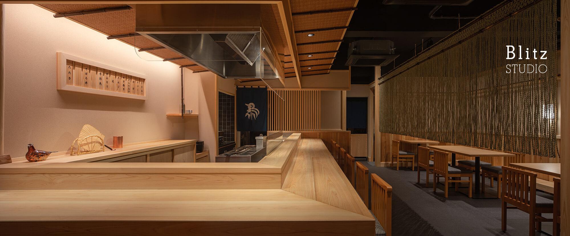 『焼鳥 よし川』-福岡県福岡市-建築写真・竣工写真・インテリア写真5