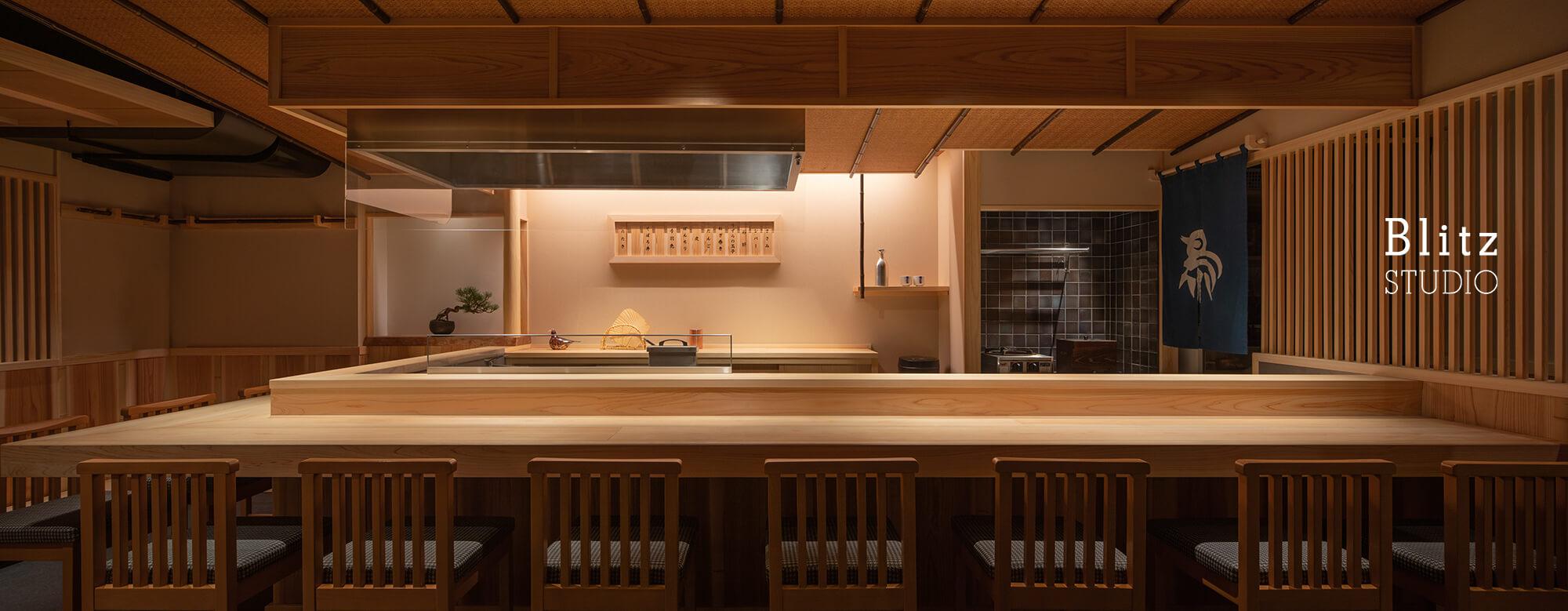 『焼鳥 よし川』-福岡県福岡市-建築写真・竣工写真・インテリア写真4