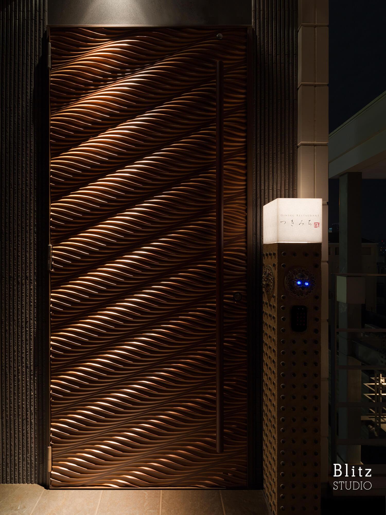 『ダイニングレストラン つきみち』-福岡県福岡市-建築写真・竣工写真・インテリア写真1