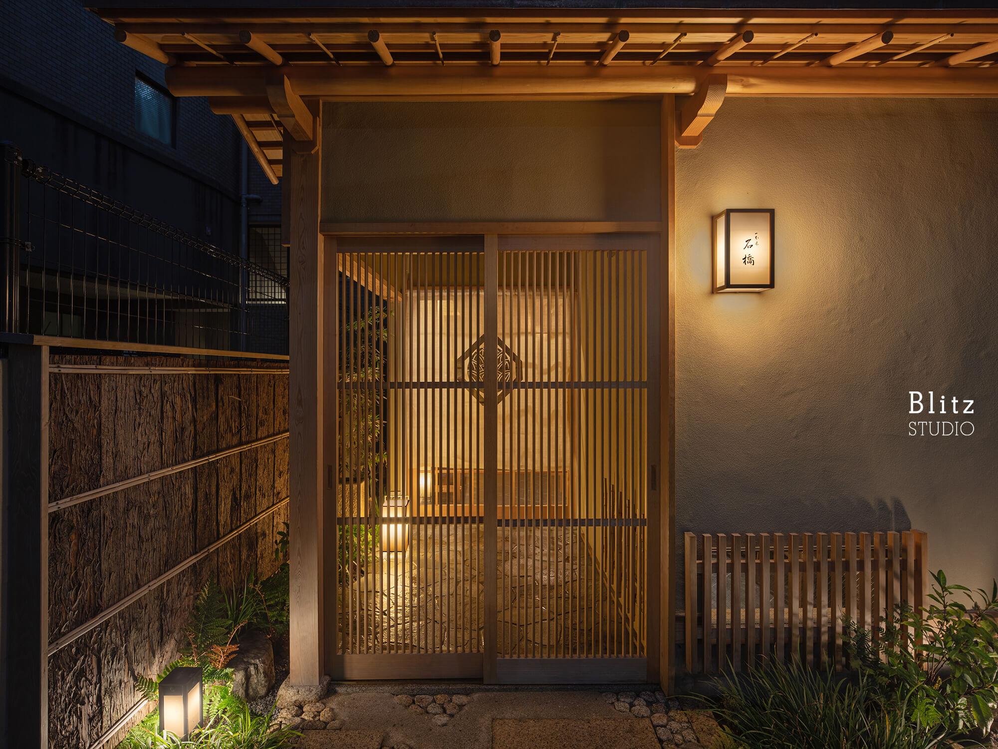 『一本木 石橋』-福岡県福岡市-建築写真・竣工写真・インテリア写真2