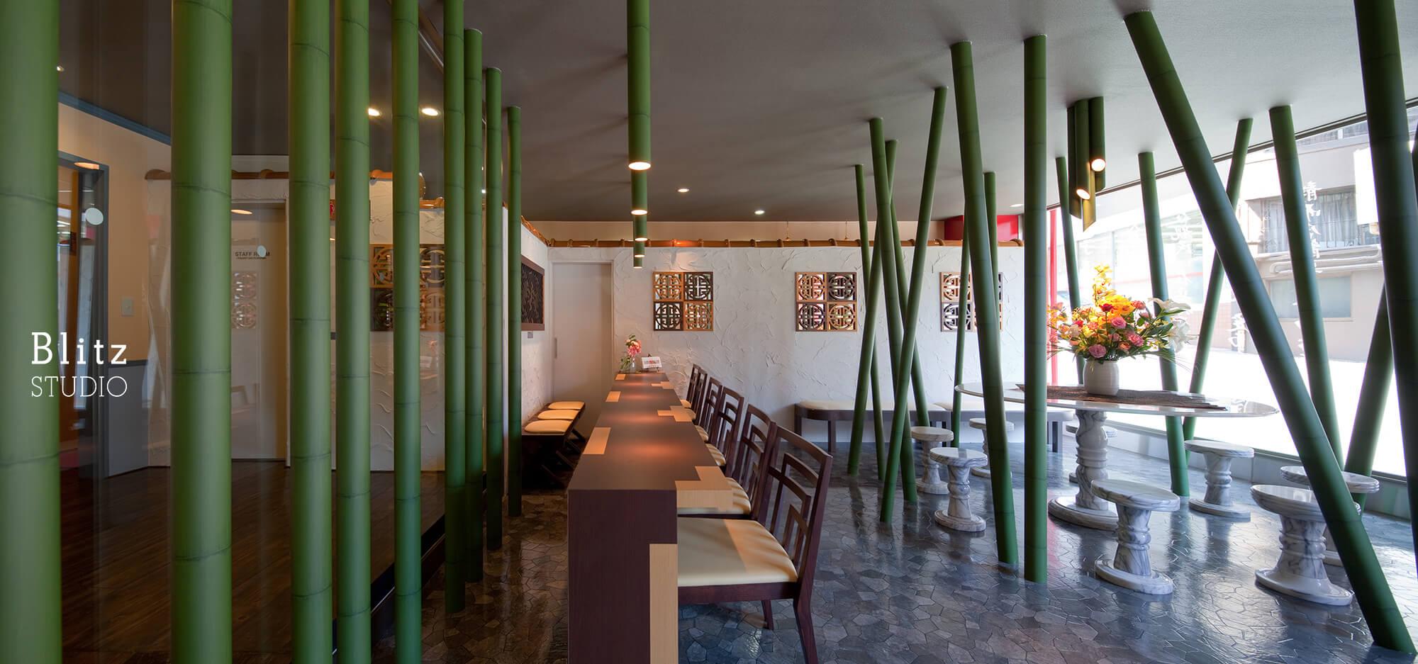 『中華菜館 寳来軒別館』建築写真・竣工写真・インテリア写真7