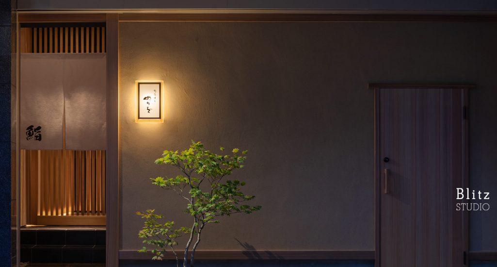 『割烹すし のりを』-福岡県福岡市-建築写真・竣工写真・インテリア写真