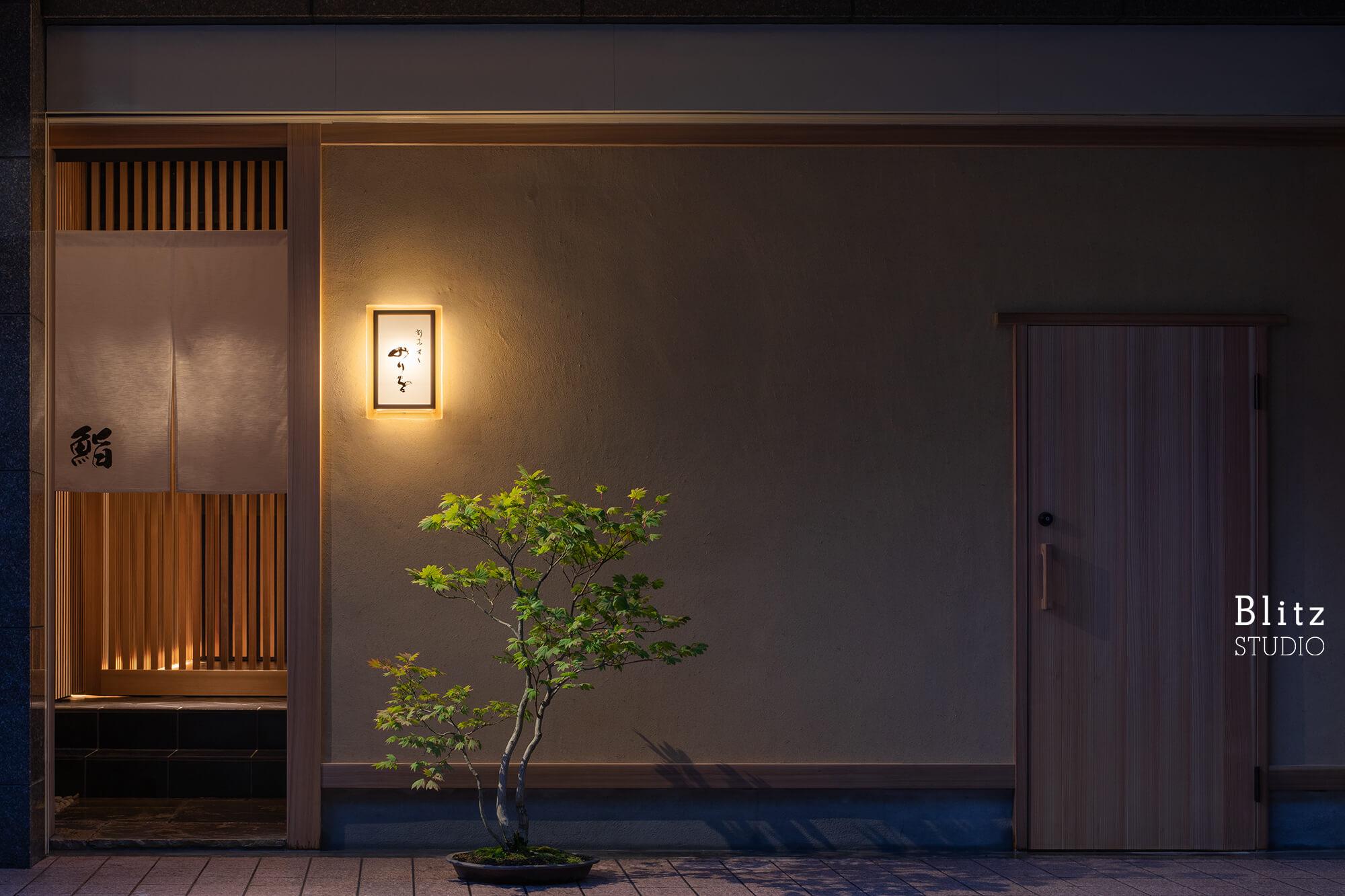 『割烹すし のりを』-福岡県福岡市-建築写真・竣工写真・インテリア写真1