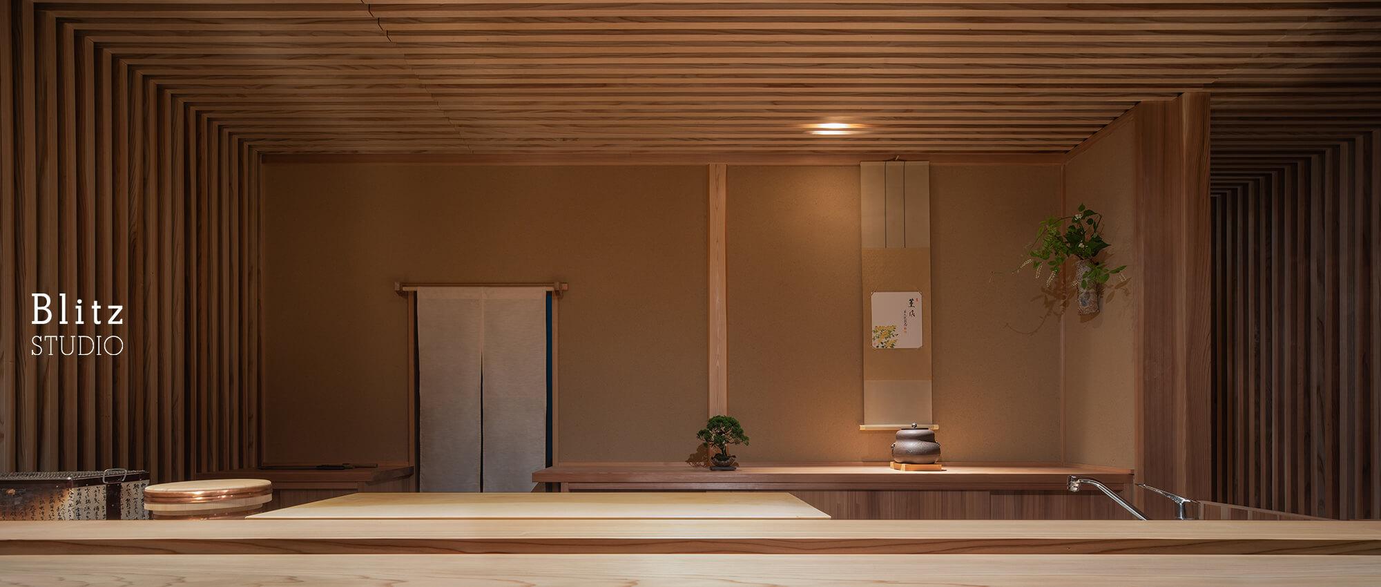 『割烹すし のりを』-福岡県福岡市-建築写真・竣工写真・インテリア写真5