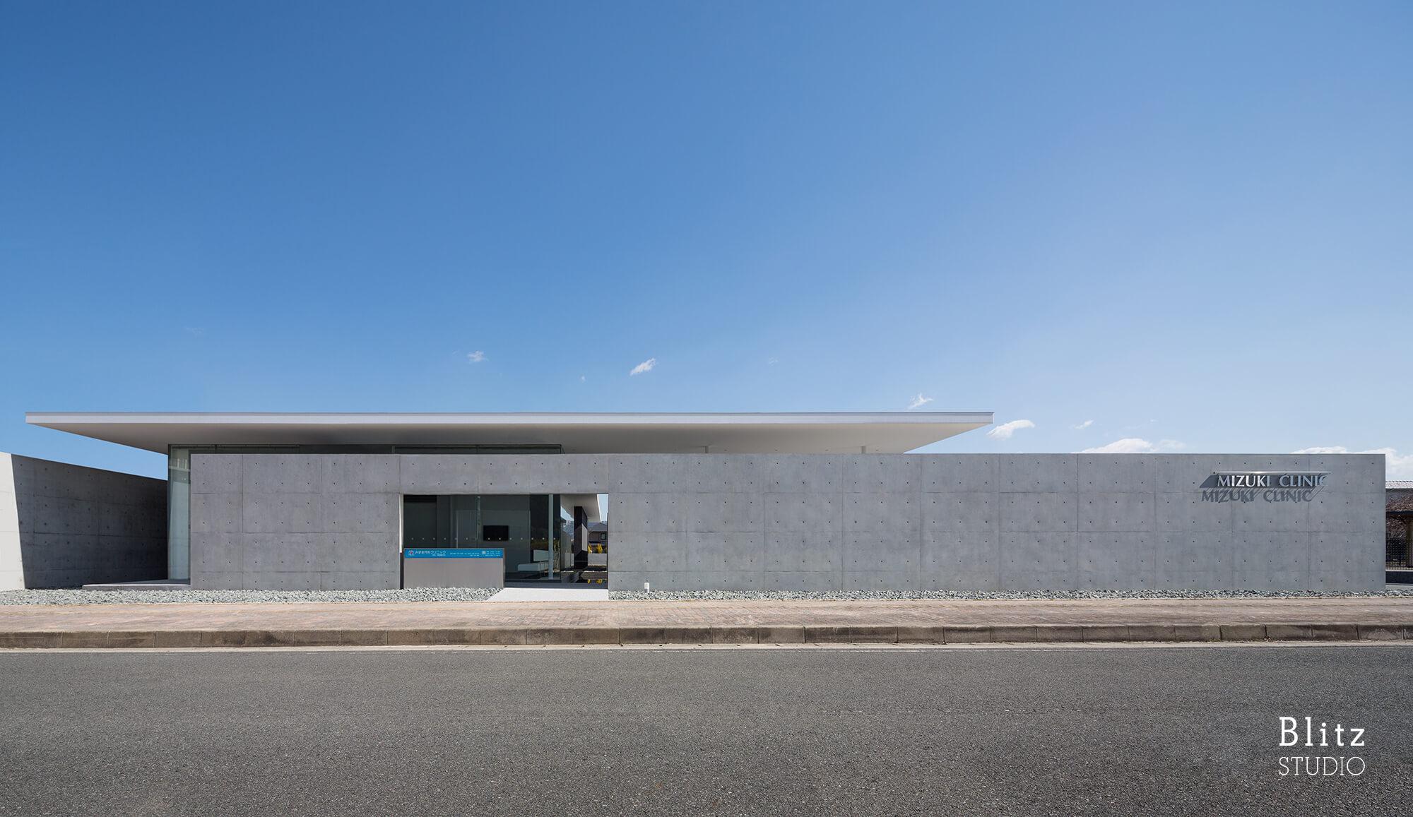 『みずき内科クリニック』-福岡県田川市-建築写真・竣工写真・インテリア写真1