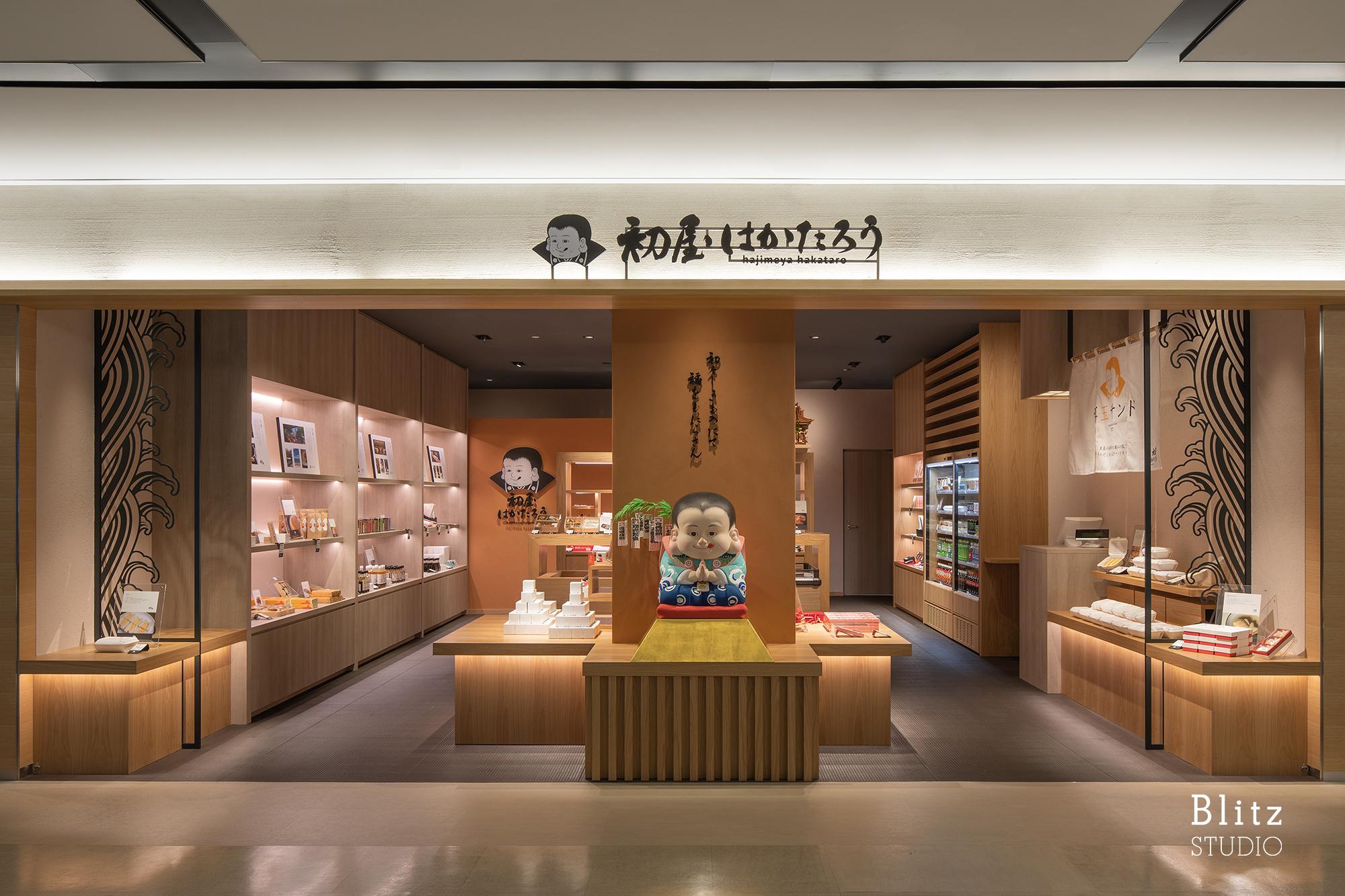 『初屋はかたろう』-福岡空港内-建築写真・竣工写真・インテリア写真1