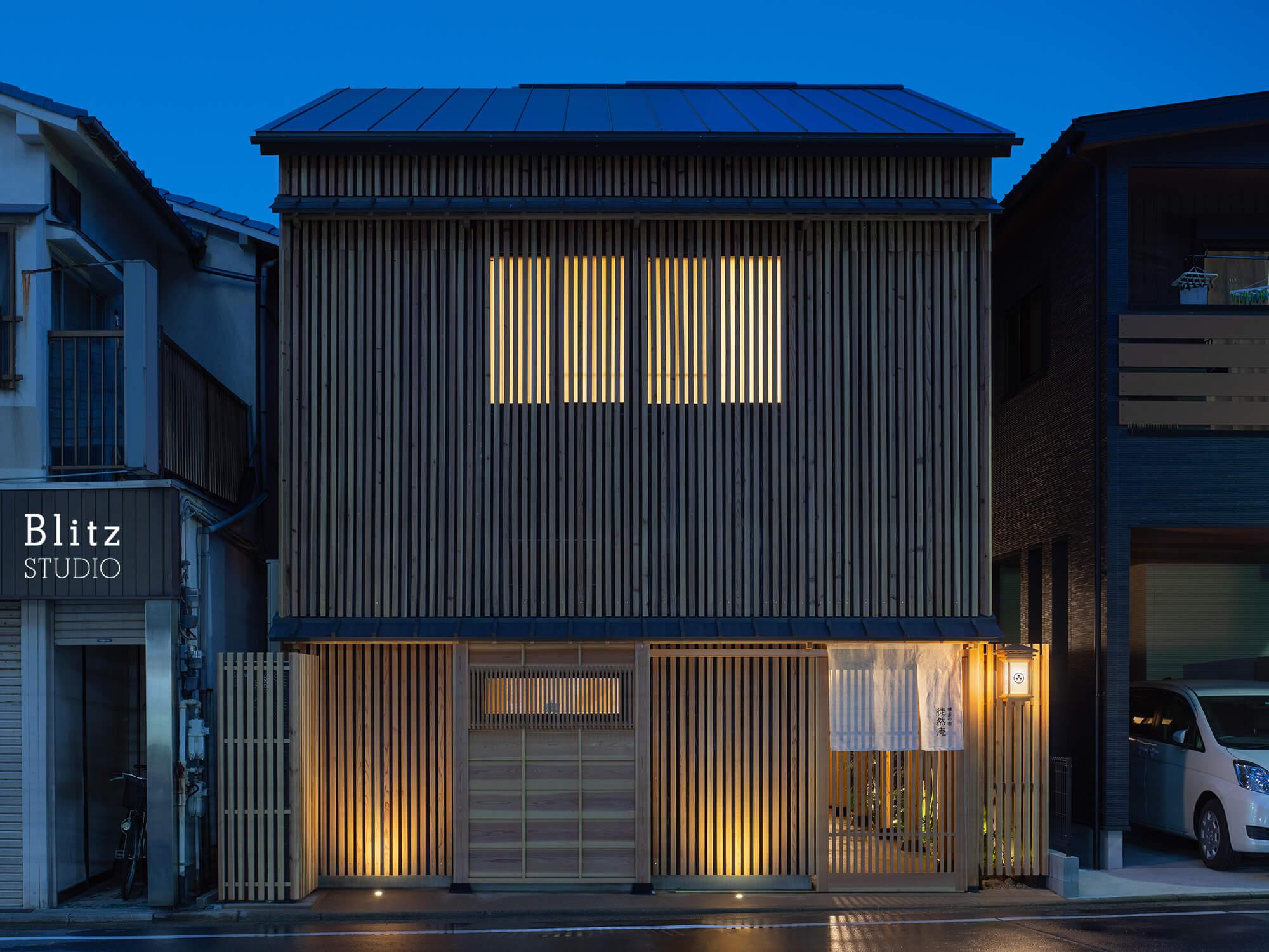 『博多の宿 徒然庵』建築写真・竣工写真・インテリア写真13