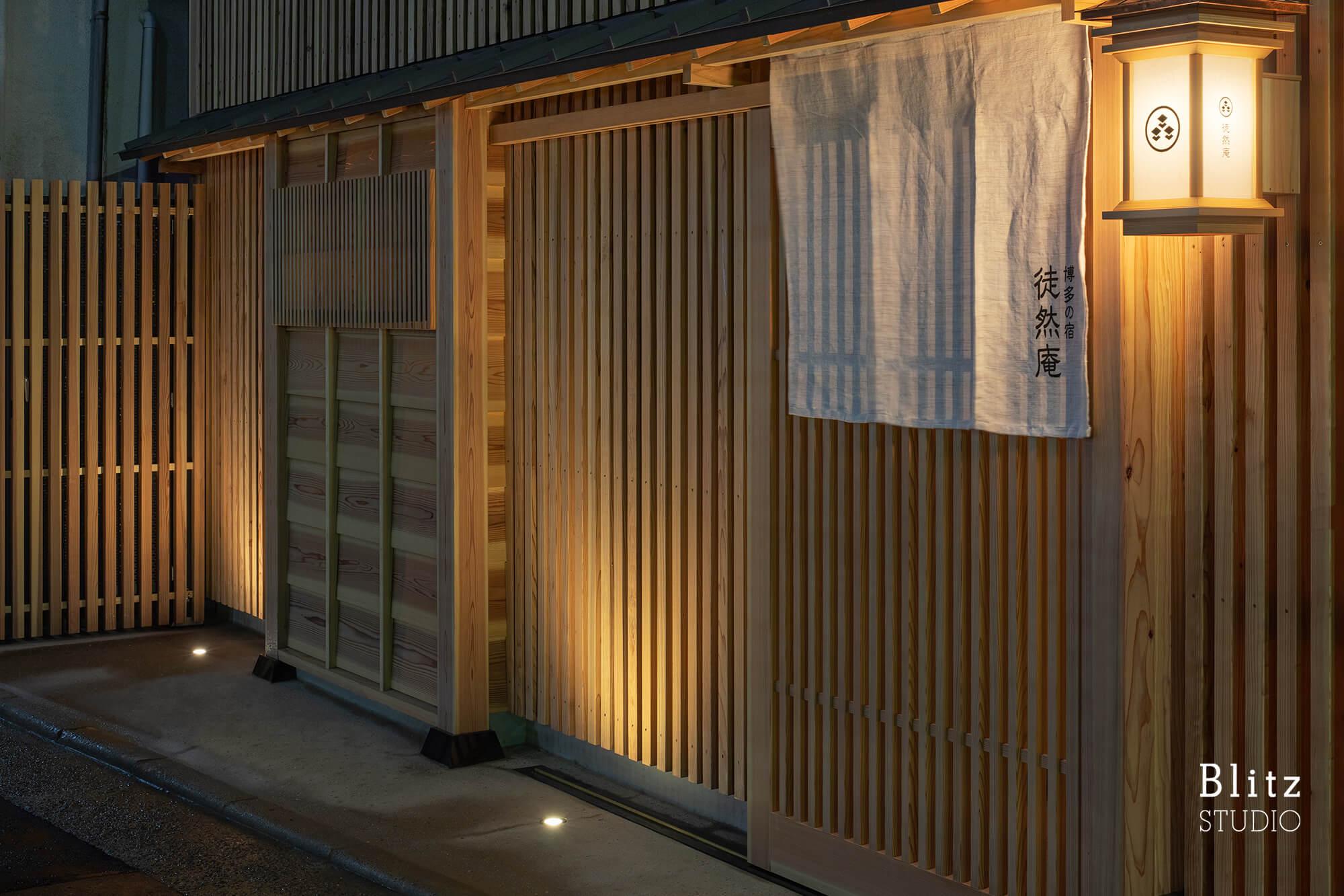 『博多の宿 徒然庵』建築写真・竣工写真・インテリア写真14
