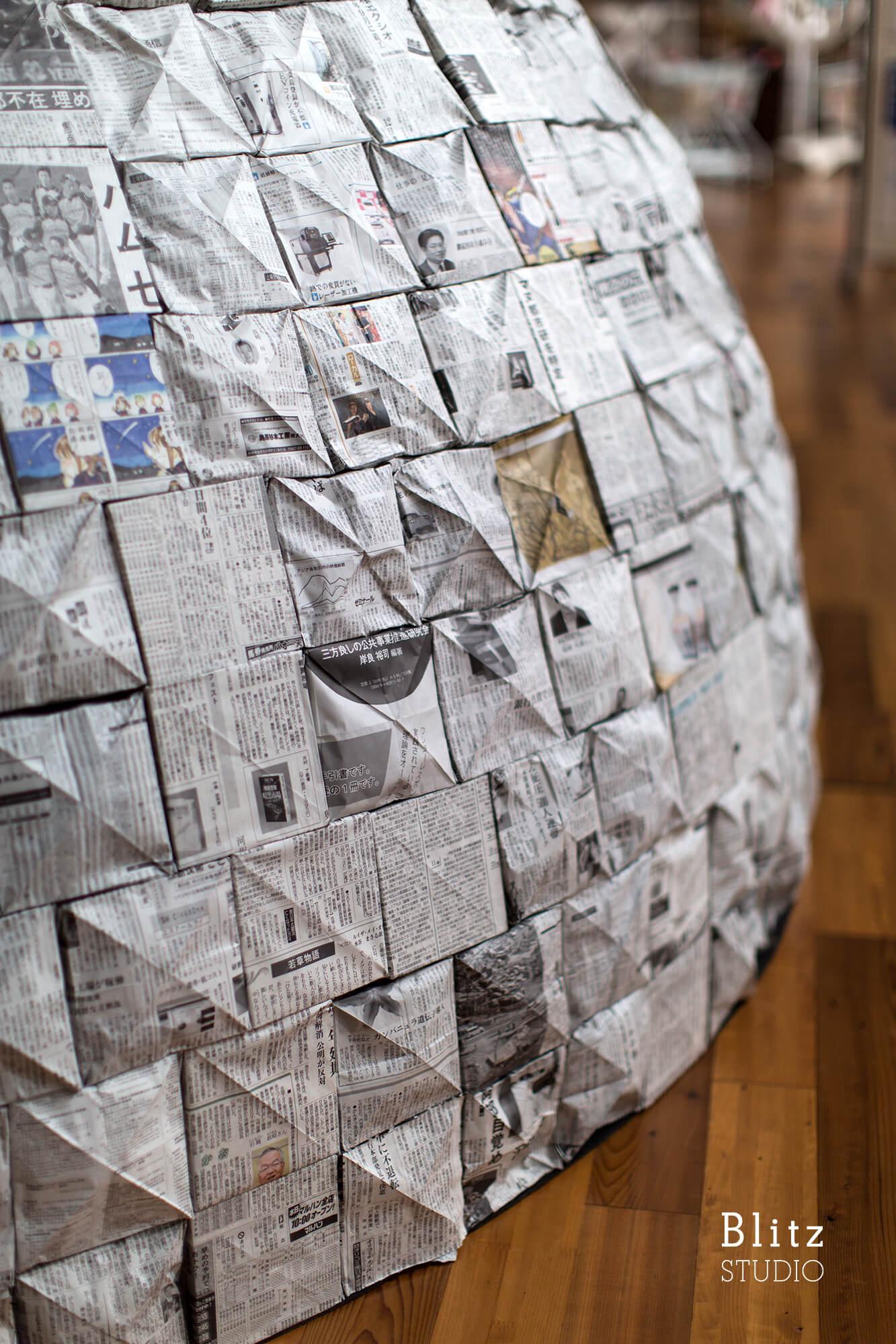 『新聞紙イグルー』-鹿児島県鹿児島市-建築写真・竣工写真・インテリア写真2