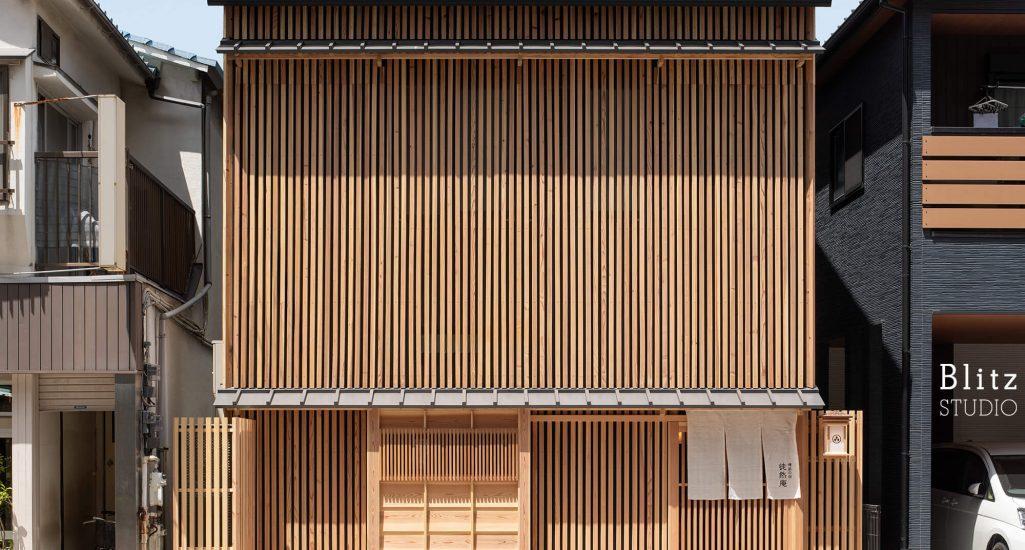 『博多の宿 徒然庵』-福岡県福岡市-建築写真・竣工写真・インテリア写真