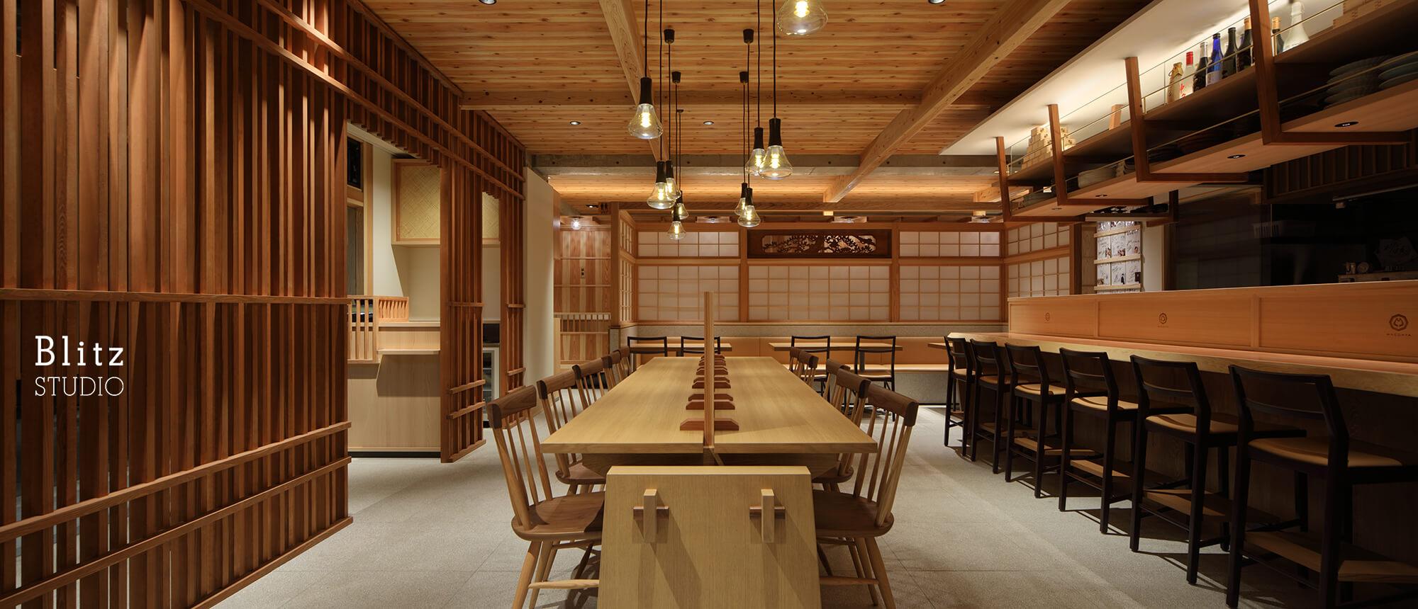 『前田屋 総本店』-福岡県福岡市-建築写真・竣工写真・インテリア写真3