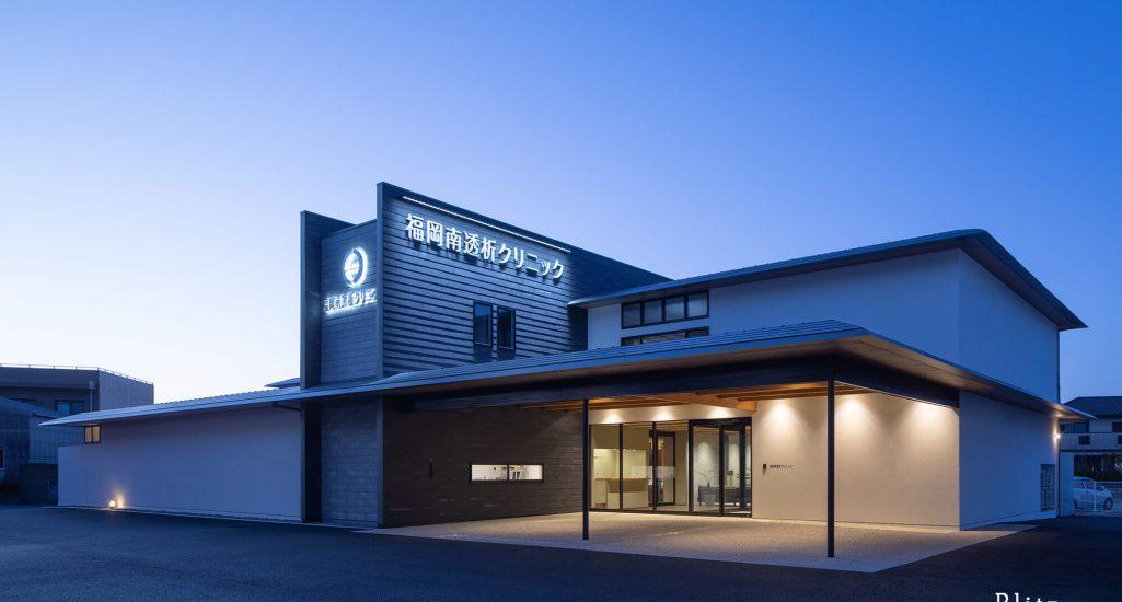 『福岡南透析クリニック』-福岡県福岡市-建築写真・竣工写真・インテリア写真