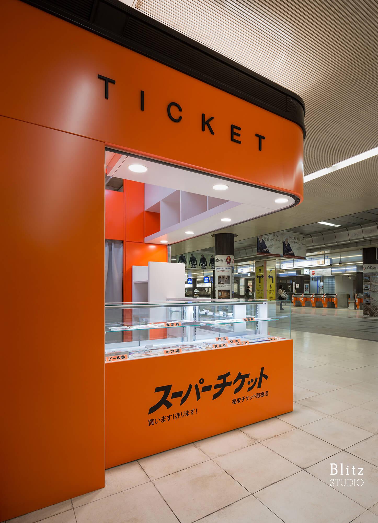 『スーパーチケット 地下鉄博多口店』-福岡県福岡市-建築写真・竣工写真・インテリア写真4